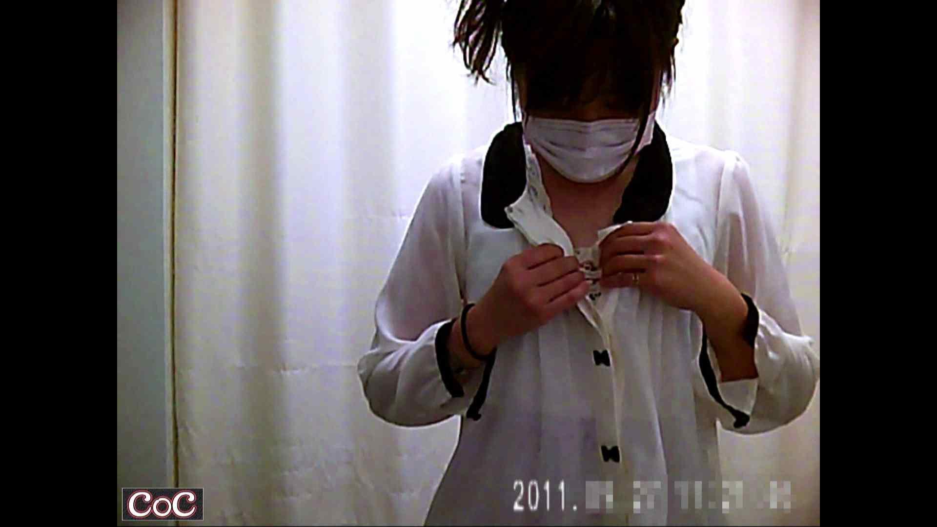 病院おもいっきり着替え! vol.38 盗撮 SEX無修正画像 59PIX 52