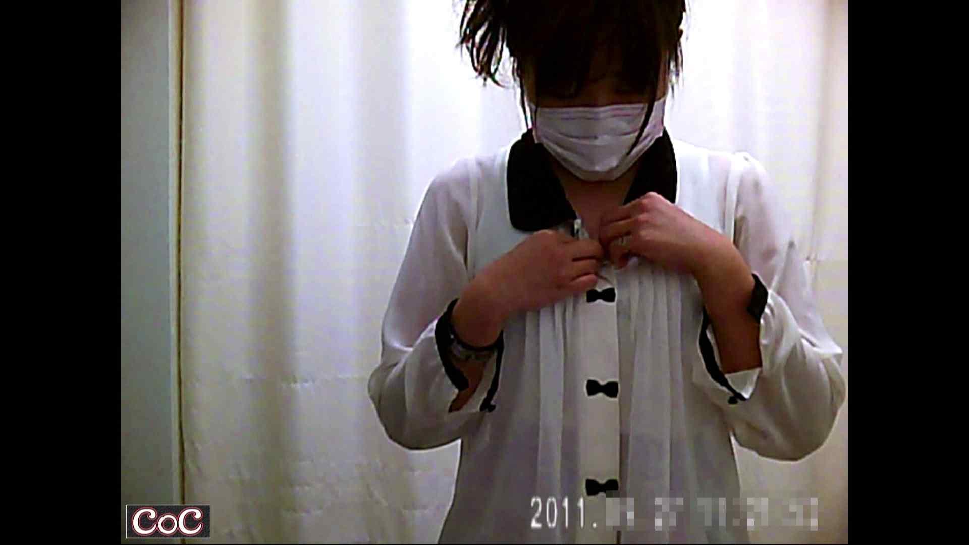病院おもいっきり着替え! vol.38 巨乳 われめAV動画紹介 59PIX 53