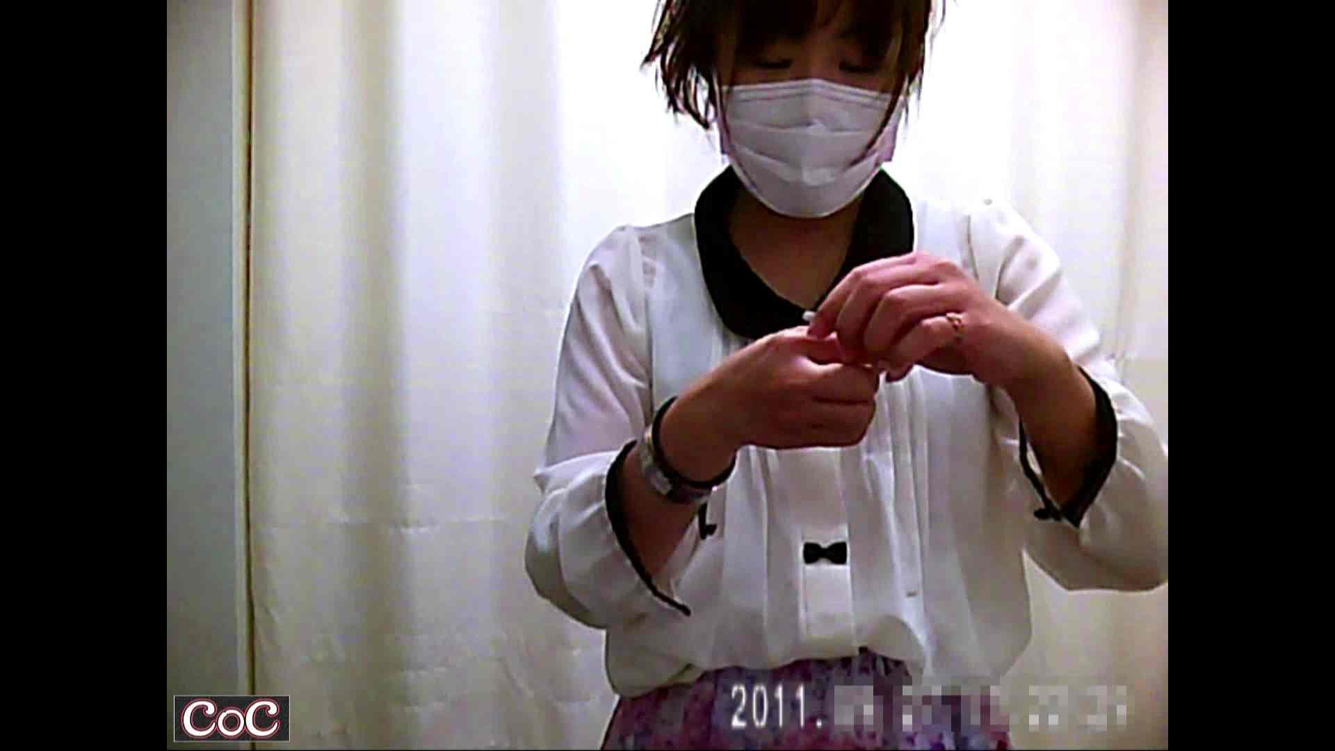 病院おもいっきり着替え! vol.38 貧乳 エロ画像 59PIX 55