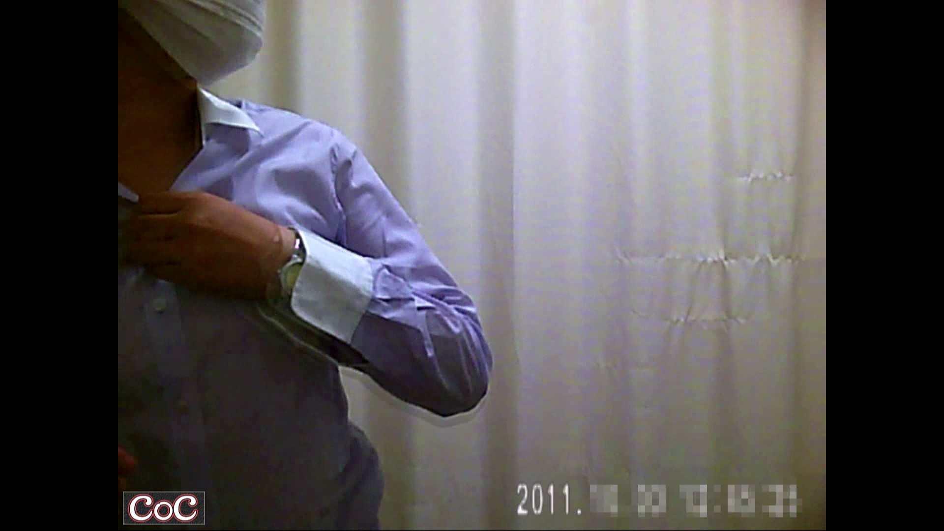 病院おもいっきり着替え! vol.48 乳首 アダルト動画キャプチャ 105PIX 60