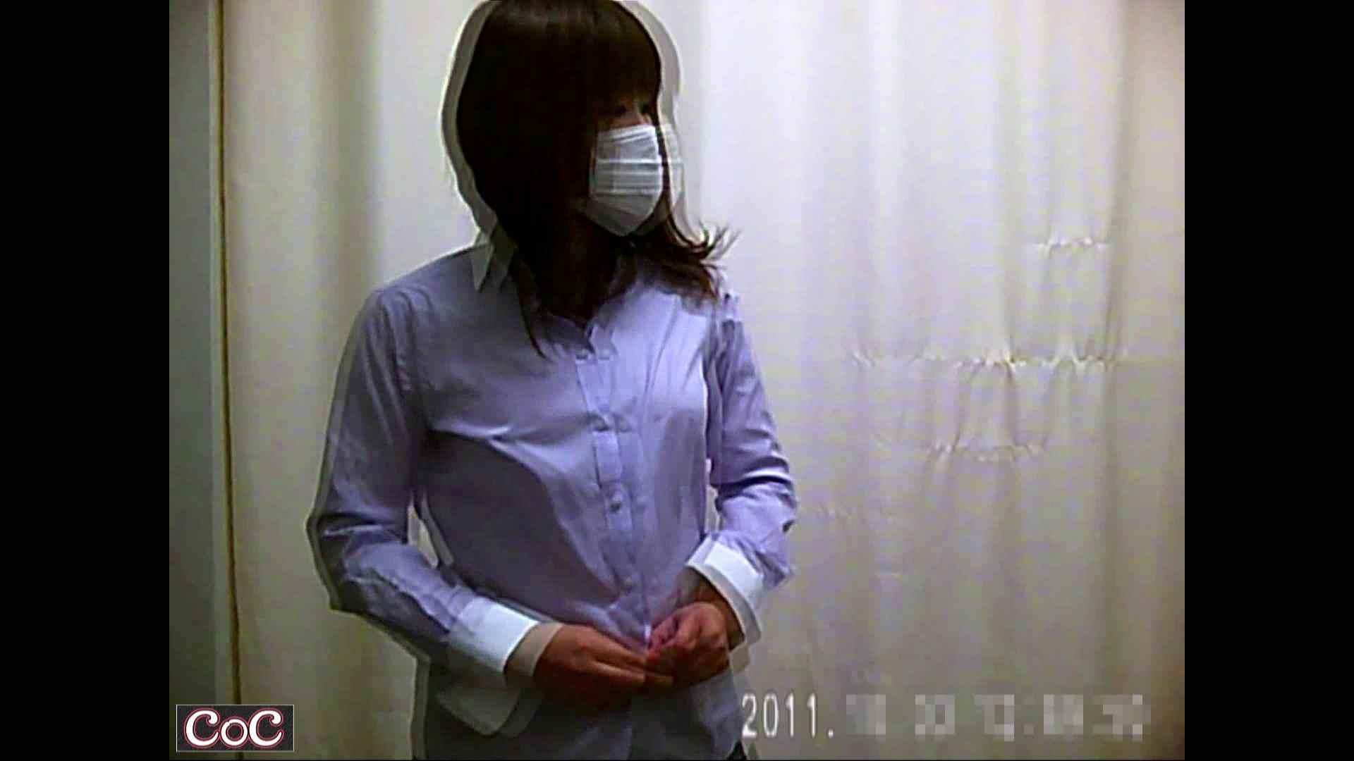 病院おもいっきり着替え! vol.48 盗撮 おめこ無修正動画無料 105PIX 93
