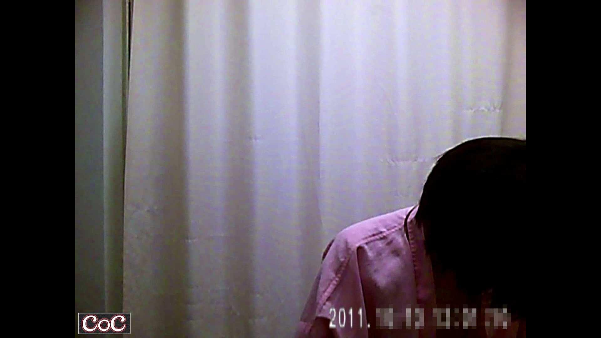 病院おもいっきり着替え! vol.58 乳首 おまんこ無修正動画無料 105PIX 46