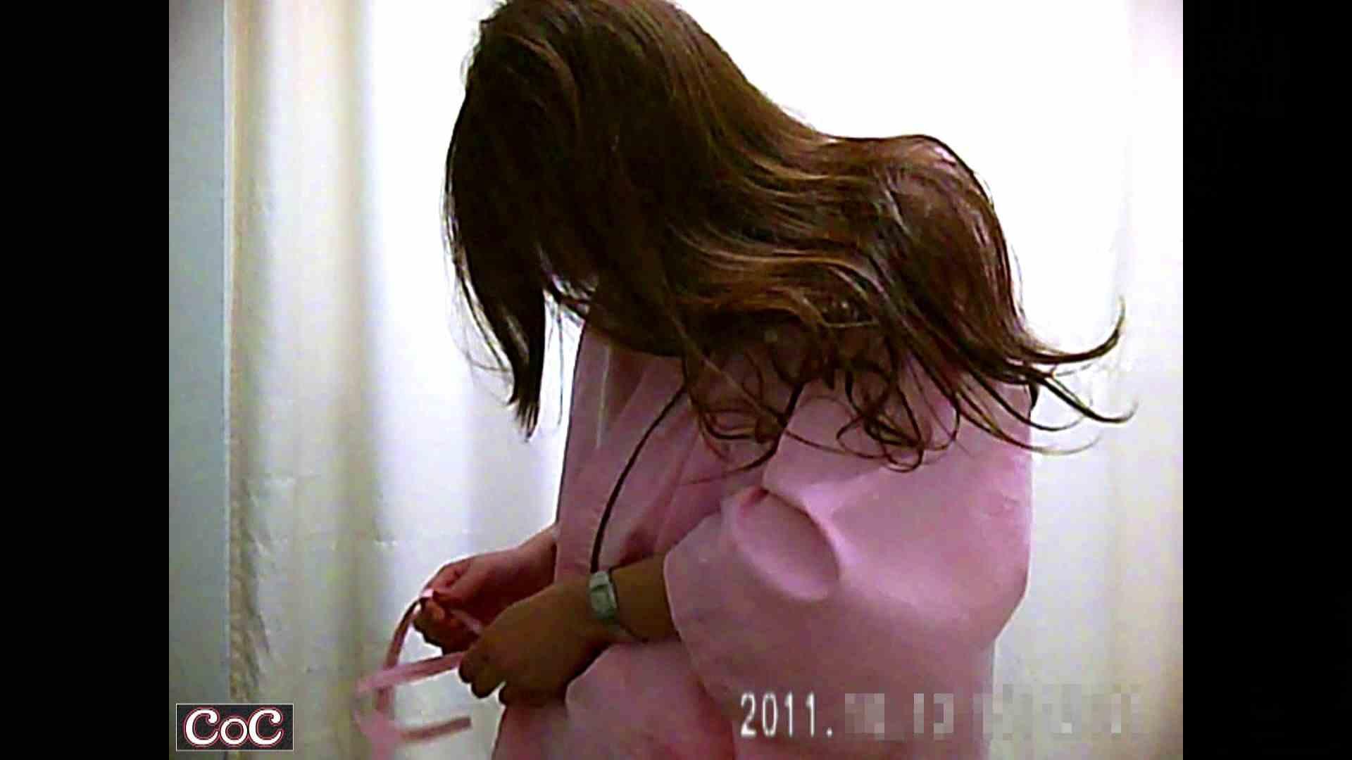 病院おもいっきり着替え! vol.58 おっぱい 隠し撮りオマンコ動画紹介 105PIX 73