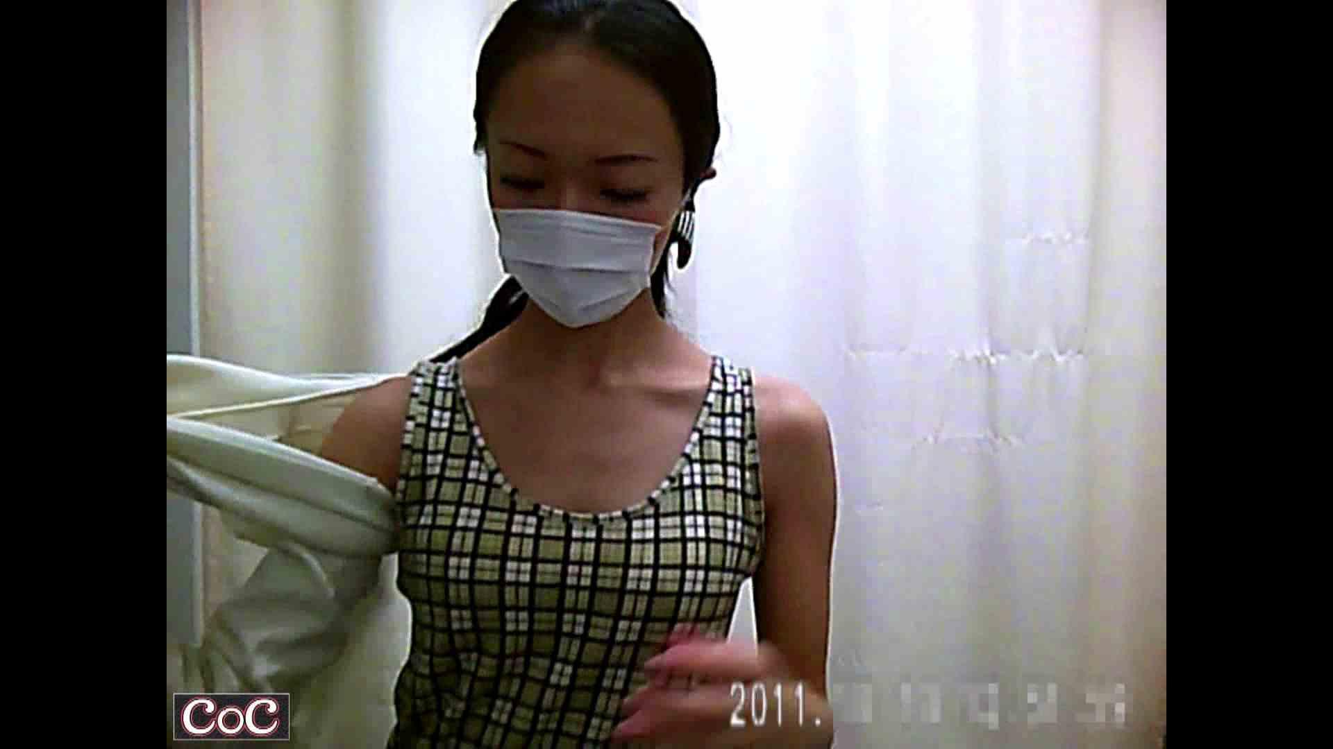 病院おもいっきり着替え! vol.59 乳首 隠し撮りオマンコ動画紹介 60PIX 4