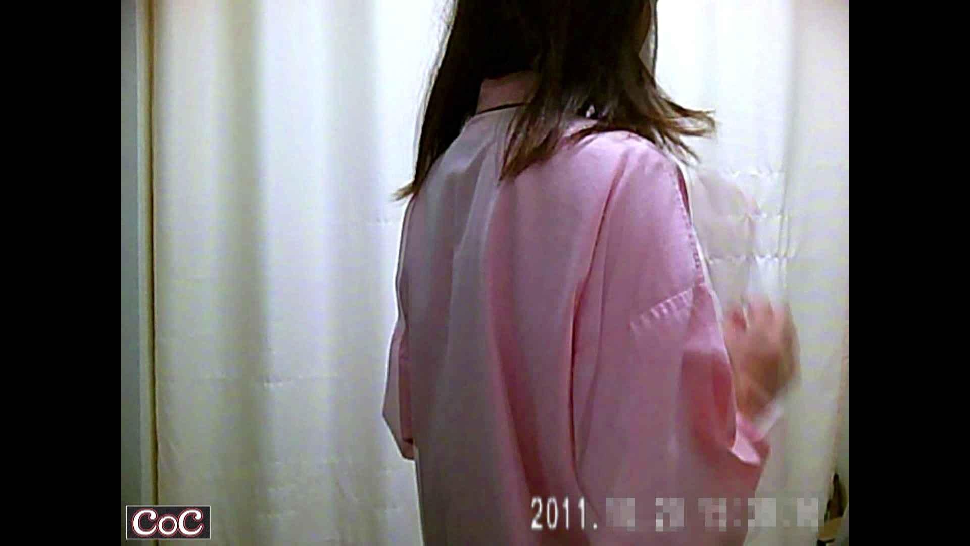 病院おもいっきり着替え! vol.64 おっぱい スケベ動画紹介 83PIX 4