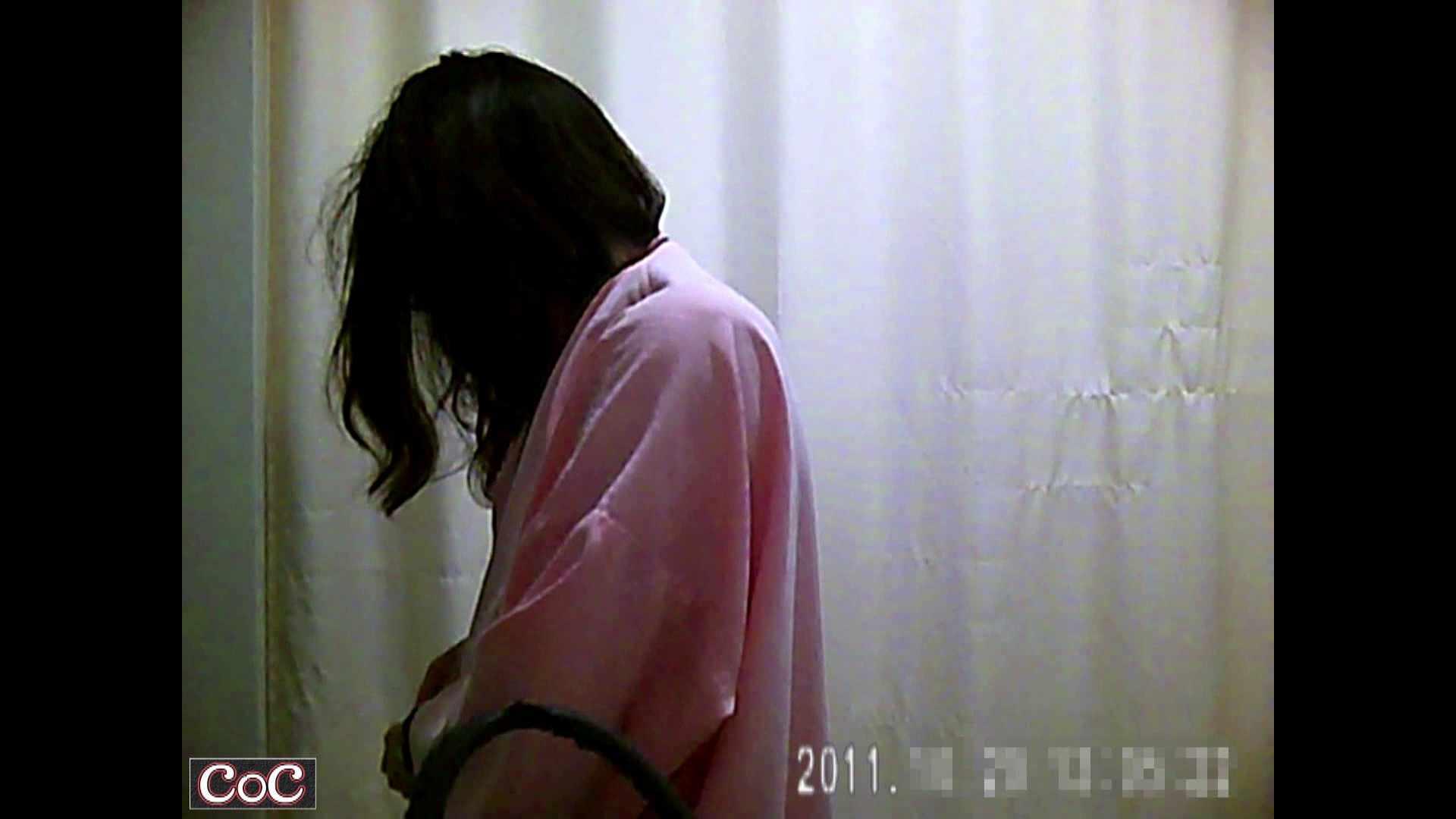 病院おもいっきり着替え! vol.64 OLヌード天国 エロ無料画像 83PIX 37