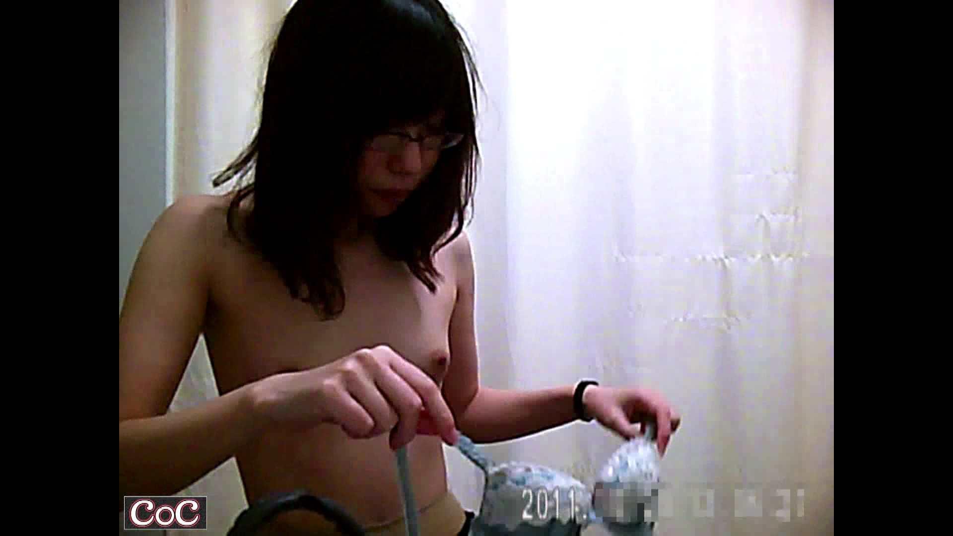 病院おもいっきり着替え! vol.64 おっぱい スケベ動画紹介 83PIX 39