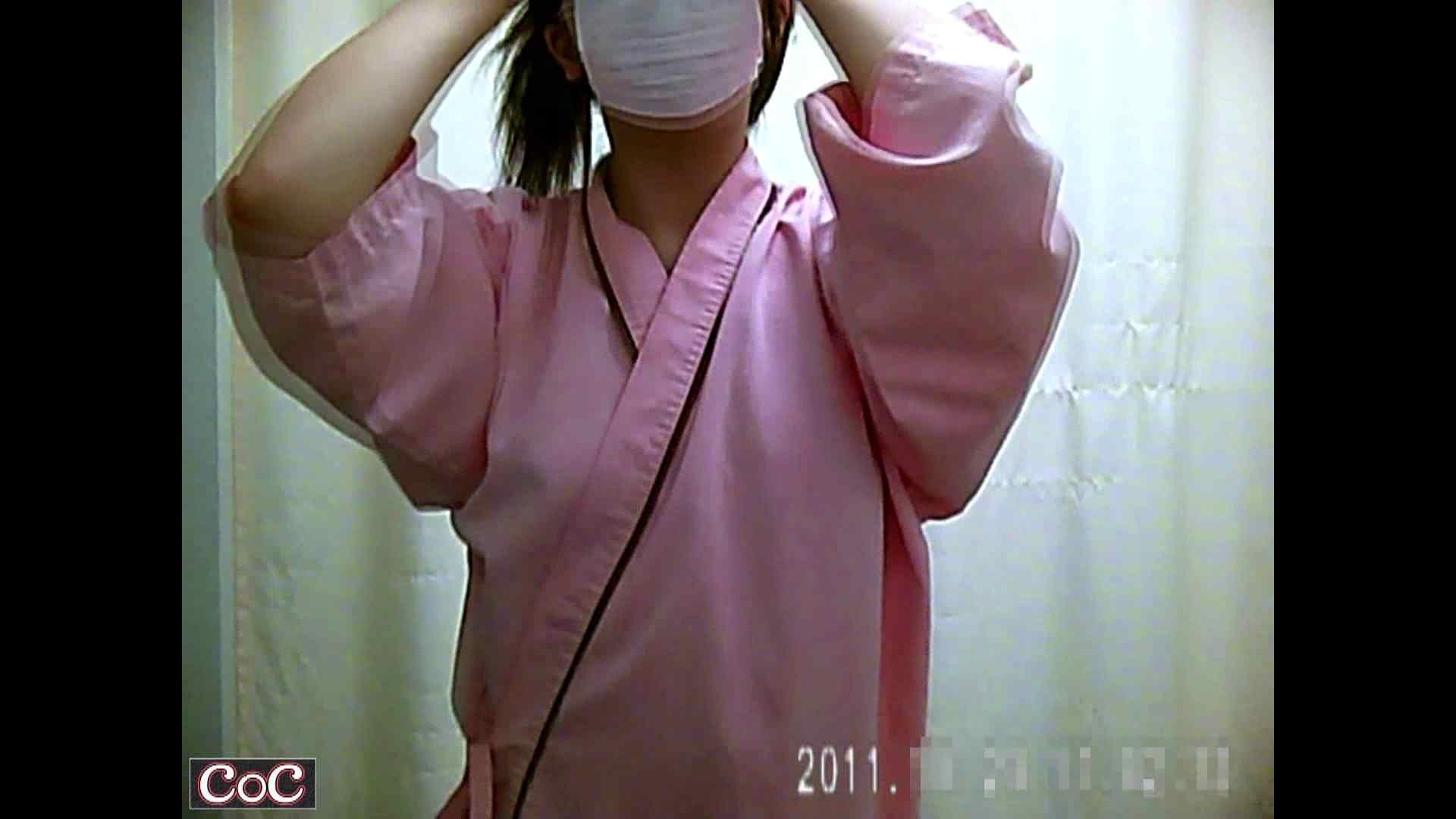 病院おもいっきり着替え! vol.69 貧乳 セックス無修正動画無料 69PIX 6