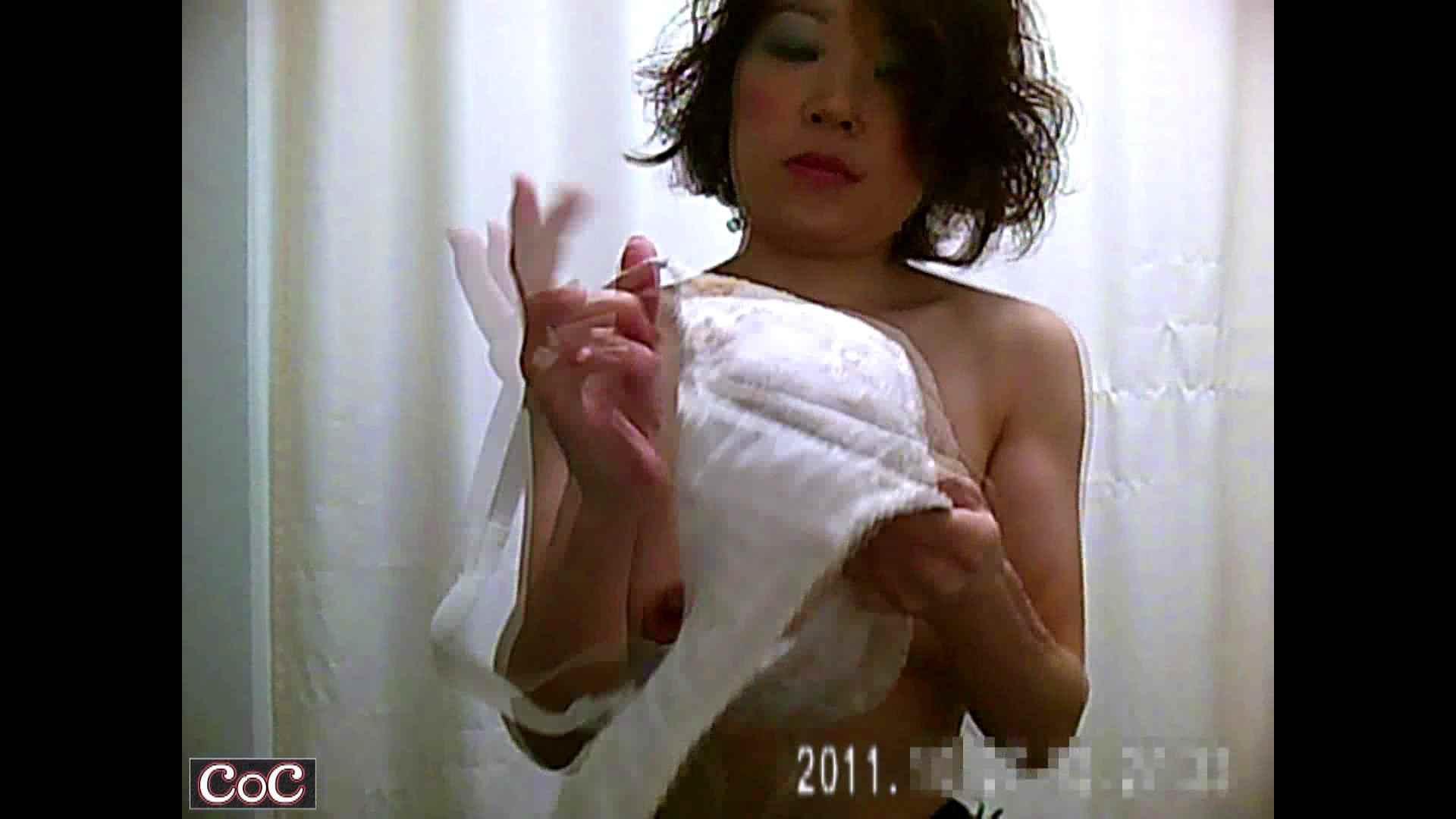 病院おもいっきり着替え! vol.74 OLヌード天国 セックス無修正動画無料 79PIX 23