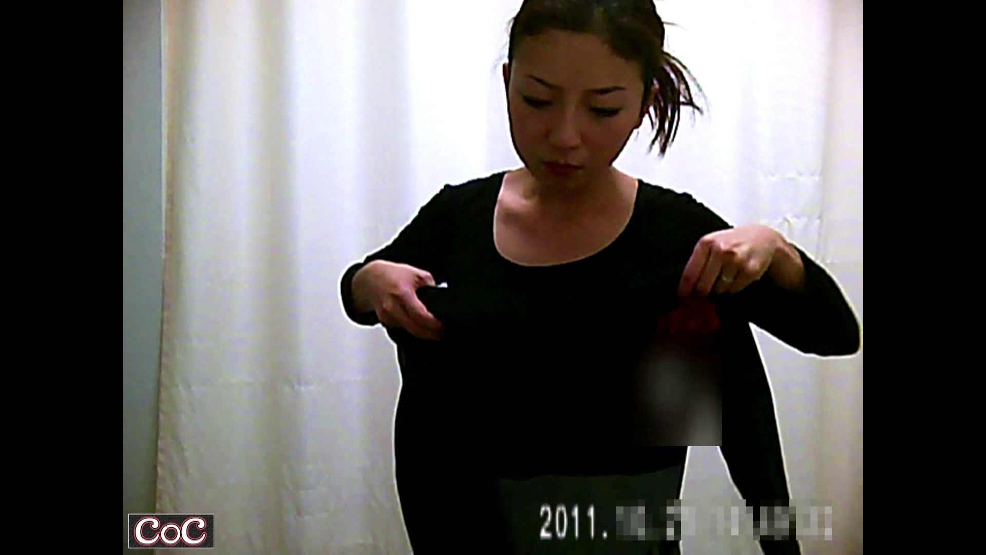 病院おもいっきり着替え! vol.74 OLヌード天国 セックス無修正動画無料 79PIX 72