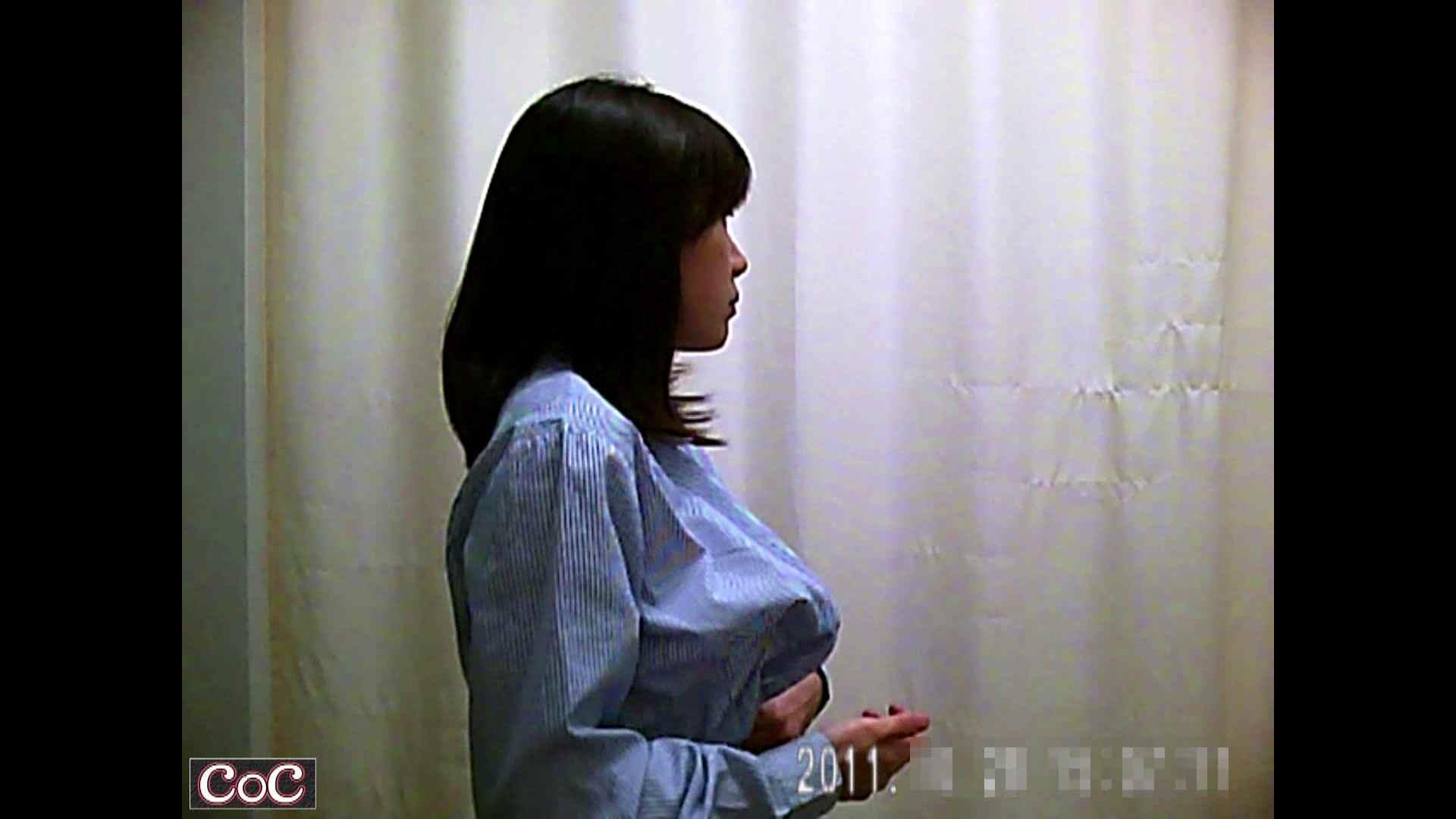 病院おもいっきり着替え! vol.75 巨乳 隠し撮りオマンコ動画紹介 95PIX 88