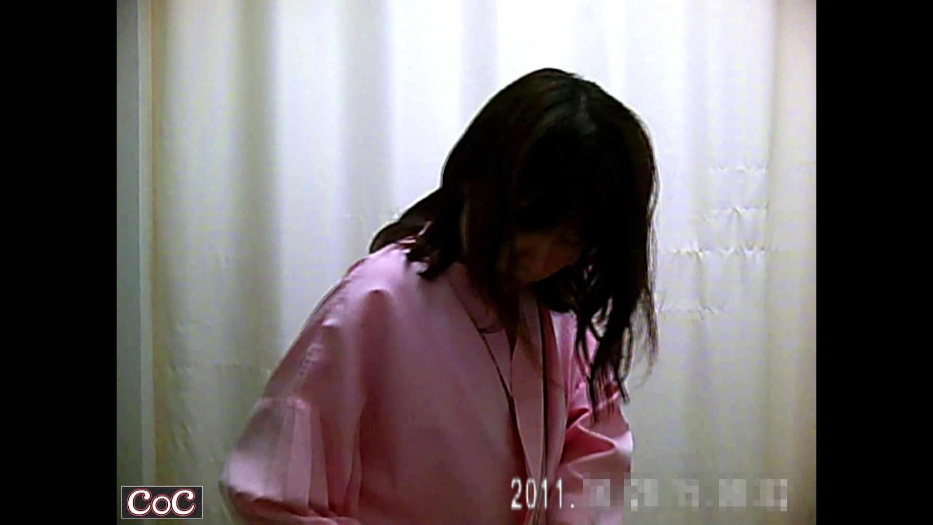 病院おもいっきり着替え! vol.75 巨乳 隠し撮りオマンコ動画紹介 95PIX 95