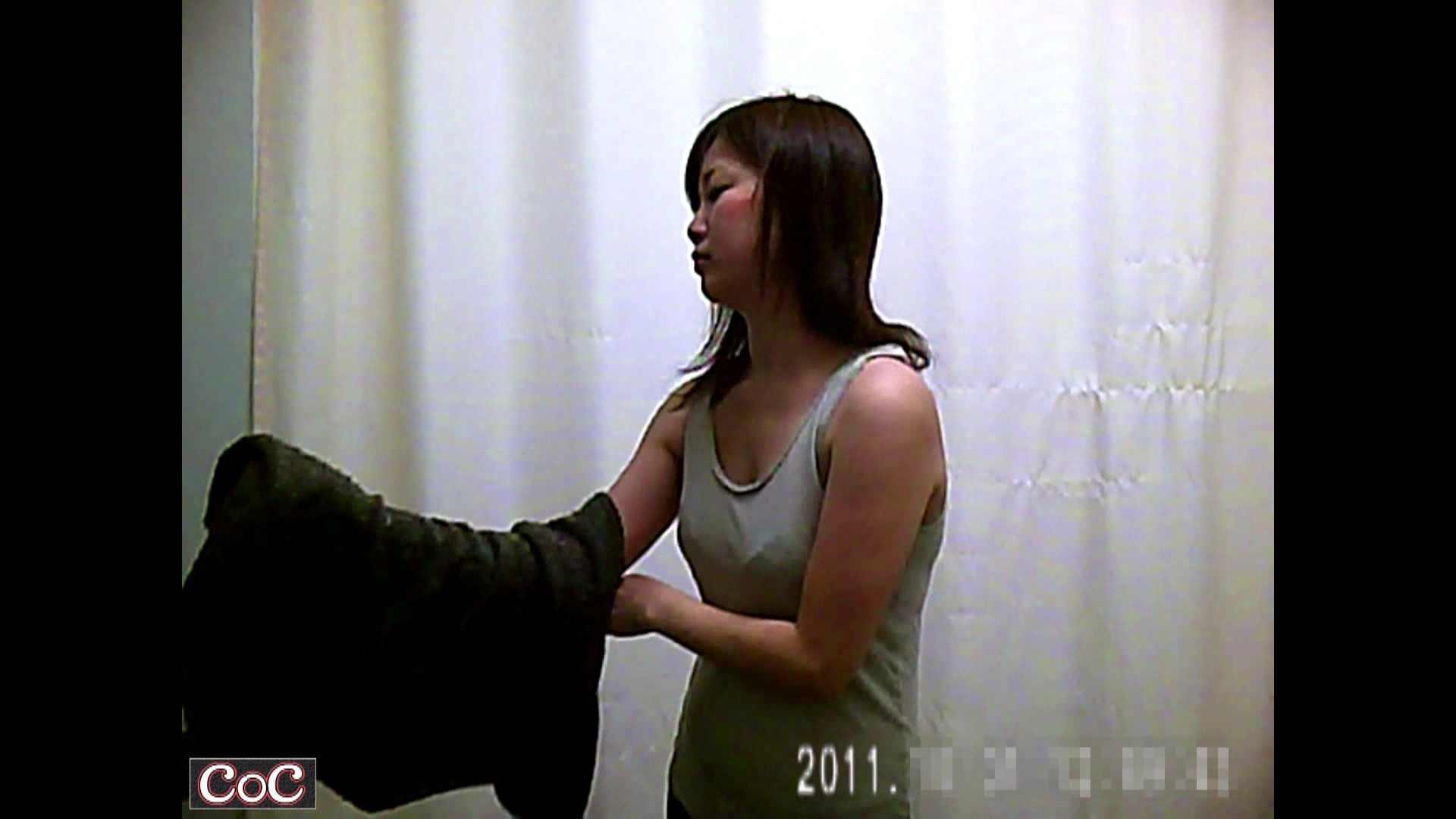 病院おもいっきり着替え! vol.77 巨乳 AV無料動画キャプチャ 81PIX 18