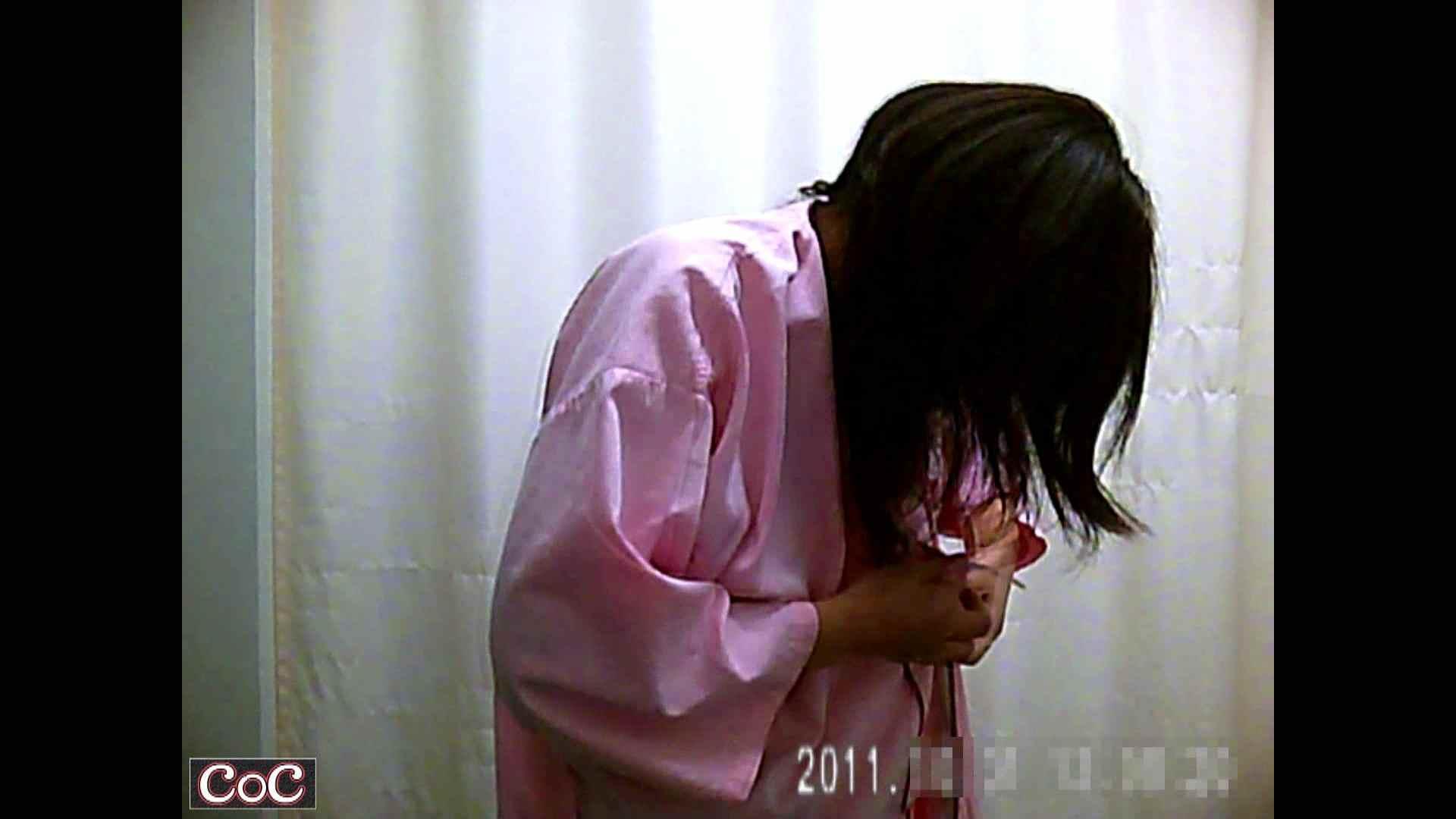 病院おもいっきり着替え! vol.77 巨乳 AV無料動画キャプチャ 81PIX 39