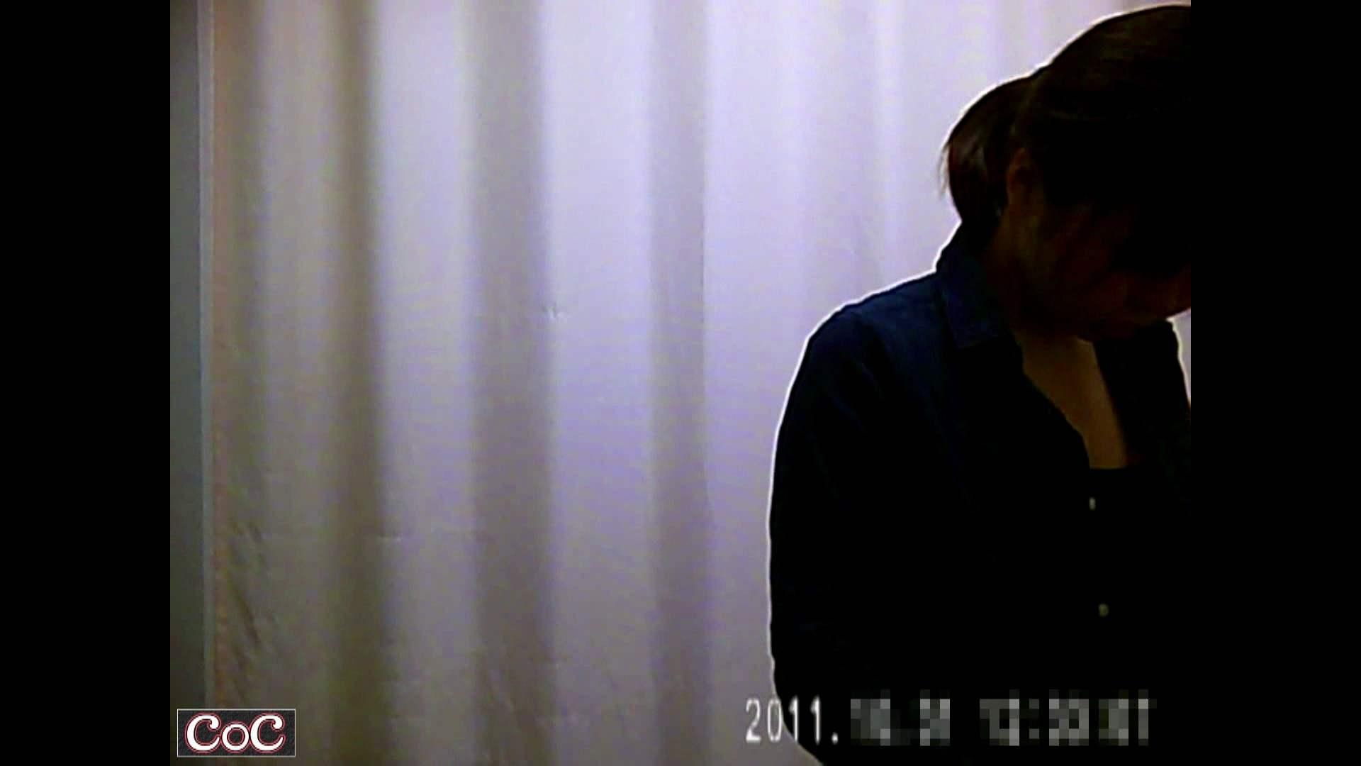病院おもいっきり着替え! vol.77 おっぱい 隠し撮りオマンコ動画紹介 81PIX 73