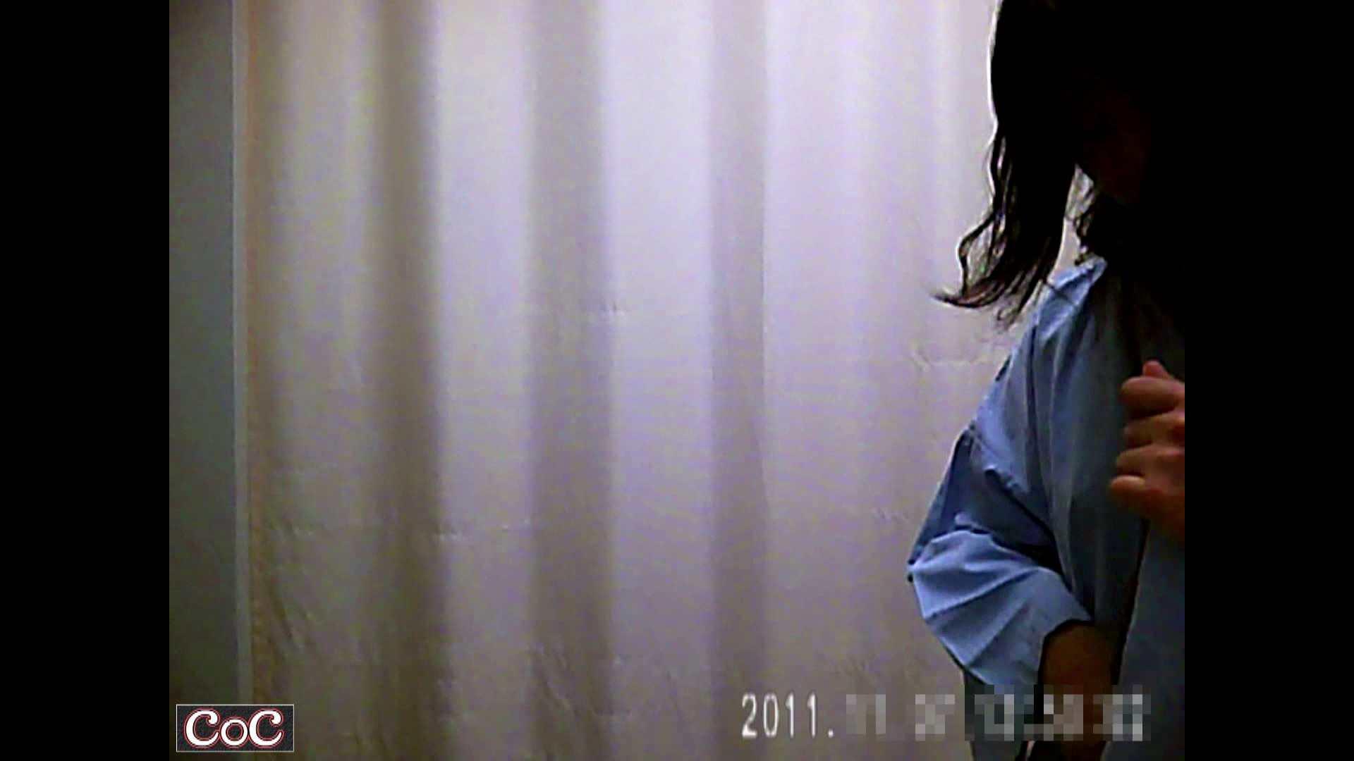 病院おもいっきり着替え! vol.83 貧乳 AV動画キャプチャ 69PIX 55