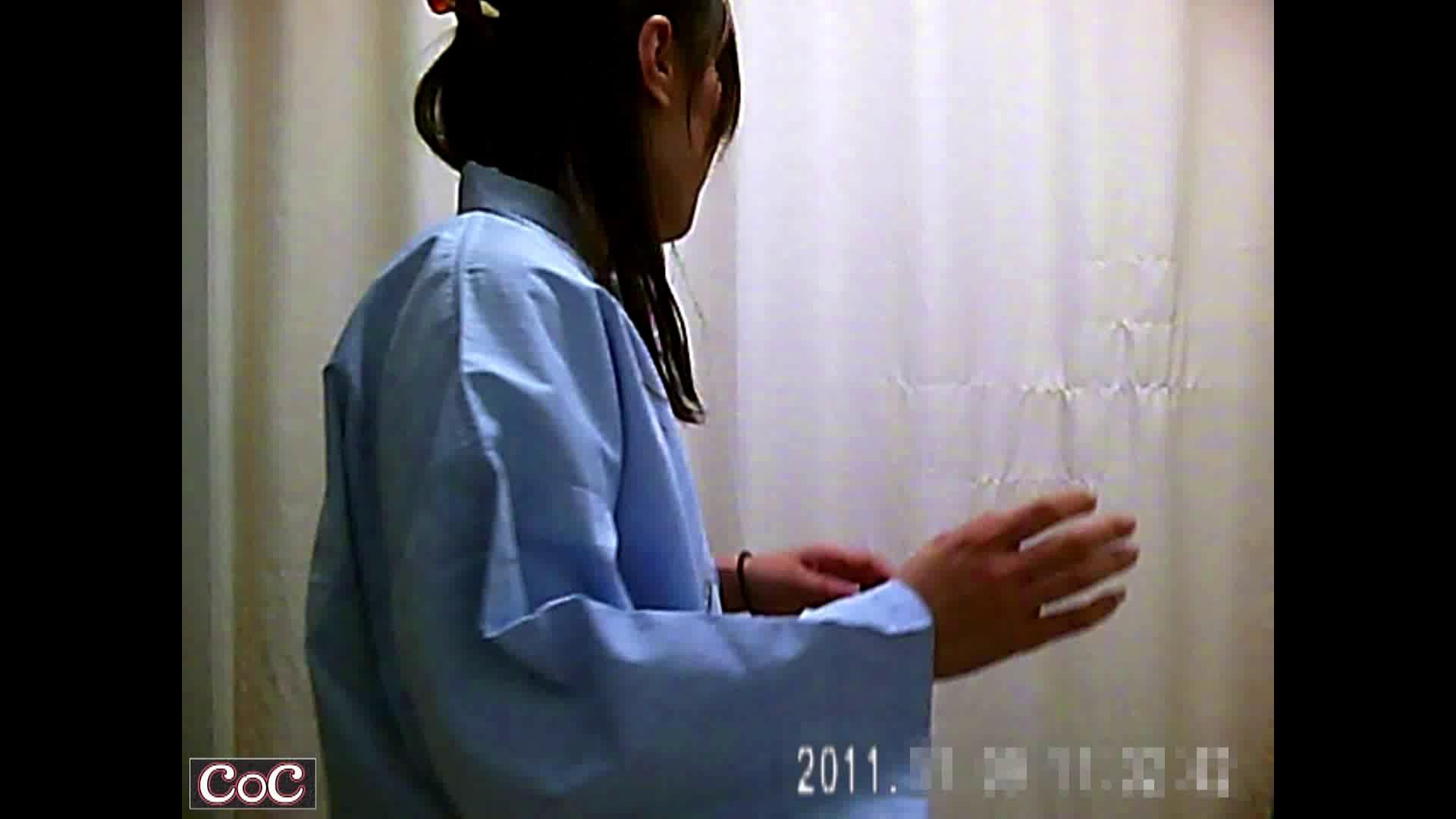 病院おもいっきり着替え! vol.85 乳首 性交動画流出 63PIX 39