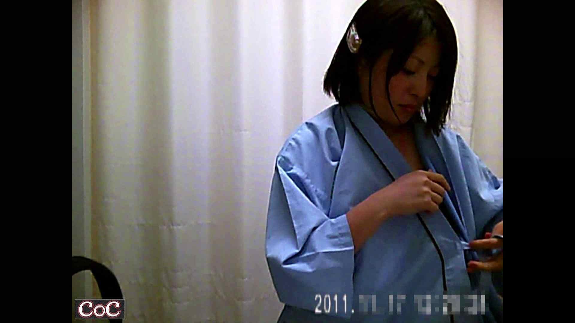 病院おもいっきり着替え! vol.96 乳首 オマンコ無修正動画無料 65PIX 11