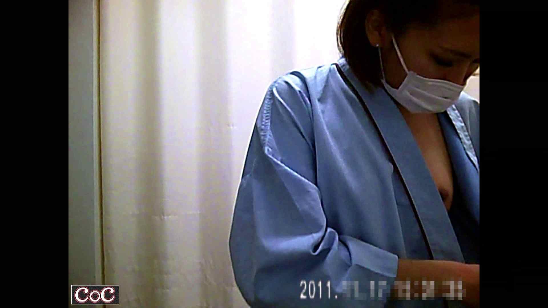 病院おもいっきり着替え! vol.96 乳首 オマンコ無修正動画無料 65PIX 46