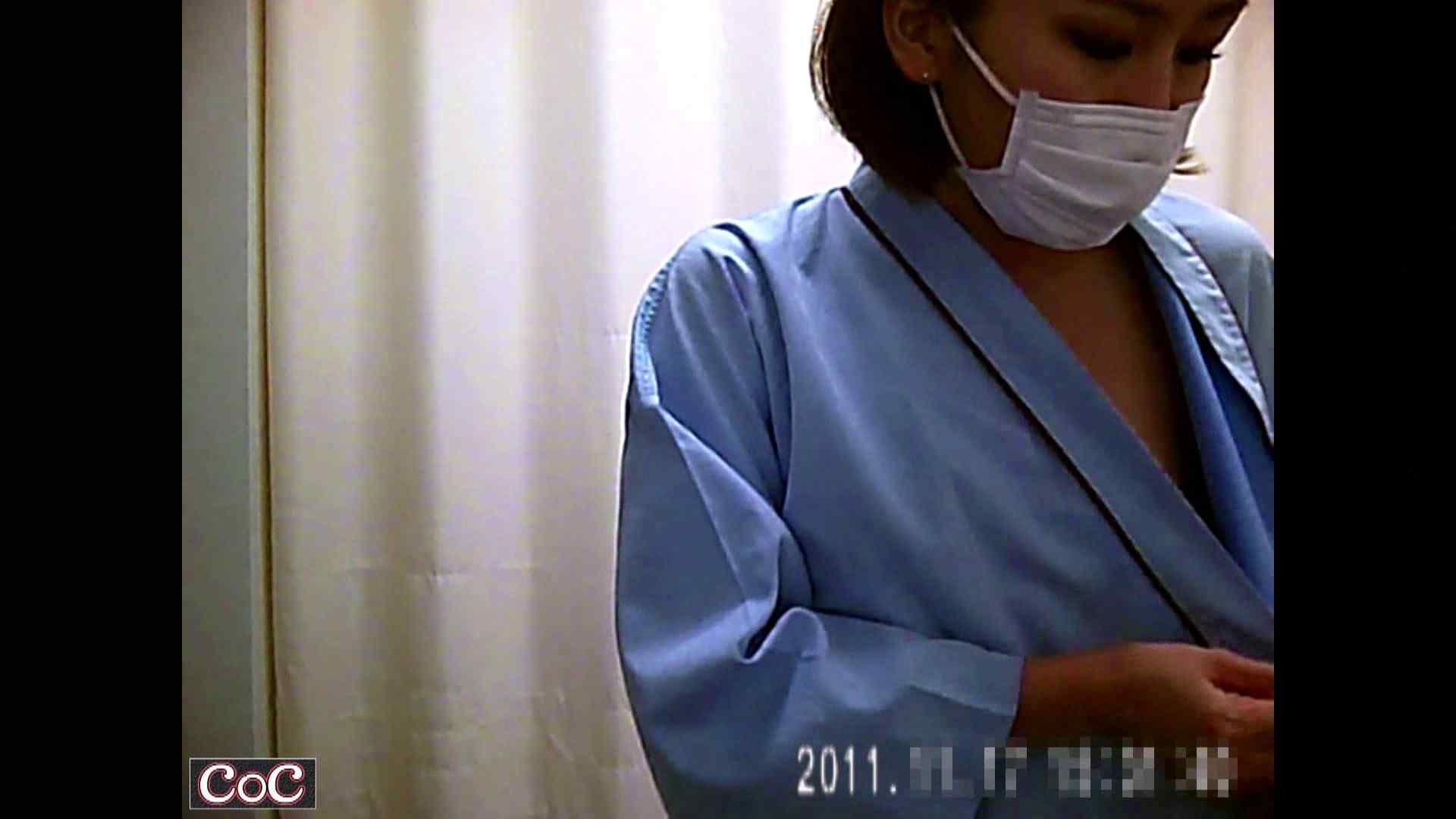 病院おもいっきり着替え! vol.96 巨乳 オマンコ無修正動画無料 65PIX 47
