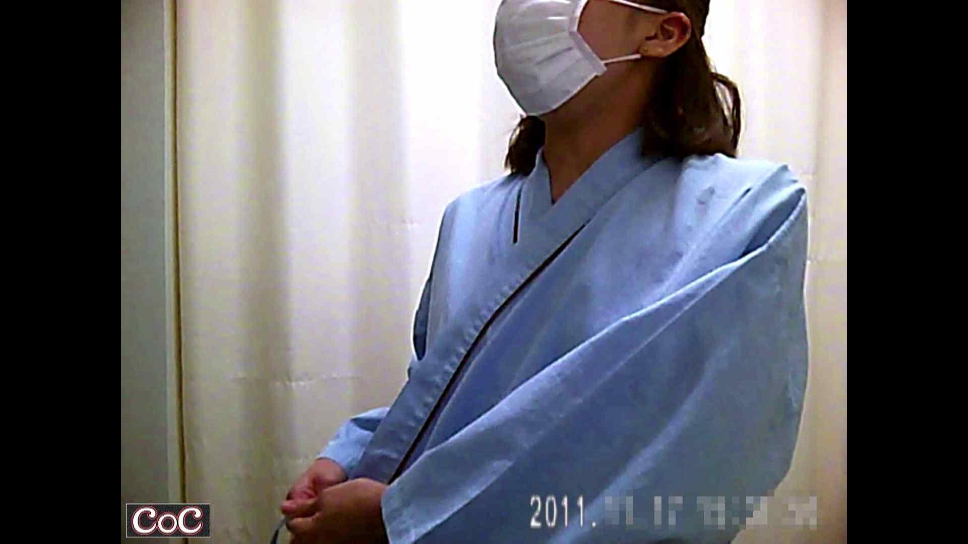 病院おもいっきり着替え! vol.96 おっぱい  65PIX 49