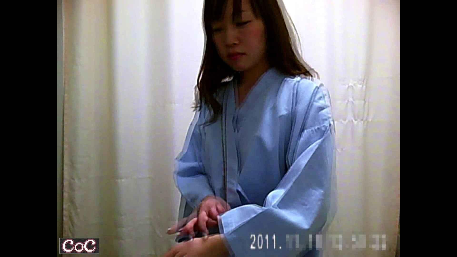 病院おもいっきり着替え! vol.98 巨乳 アダルト動画キャプチャ 75PIX 4