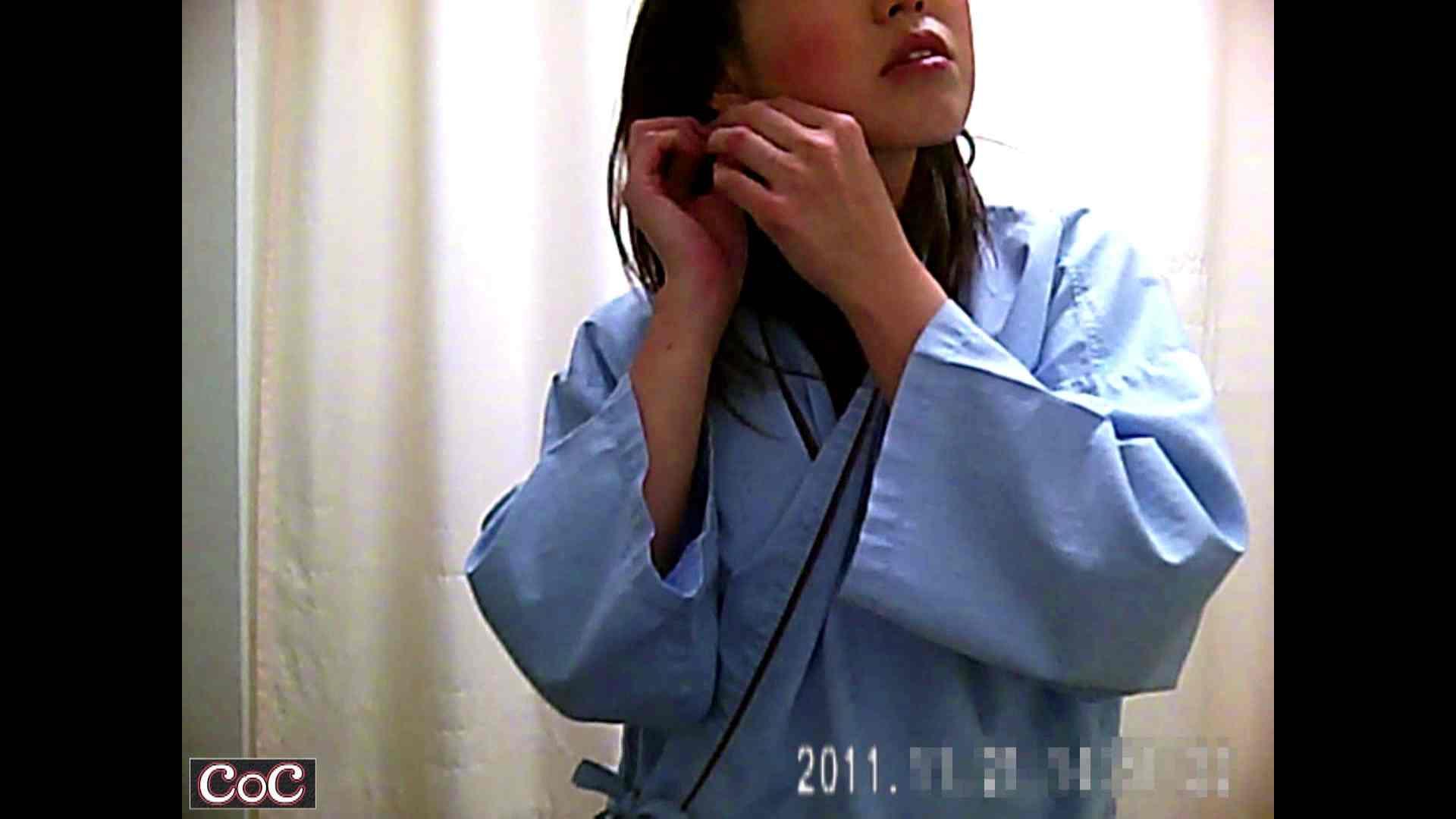 病院おもいっきり着替え! vol.98 OLヌード天国   盗撮  75PIX 8
