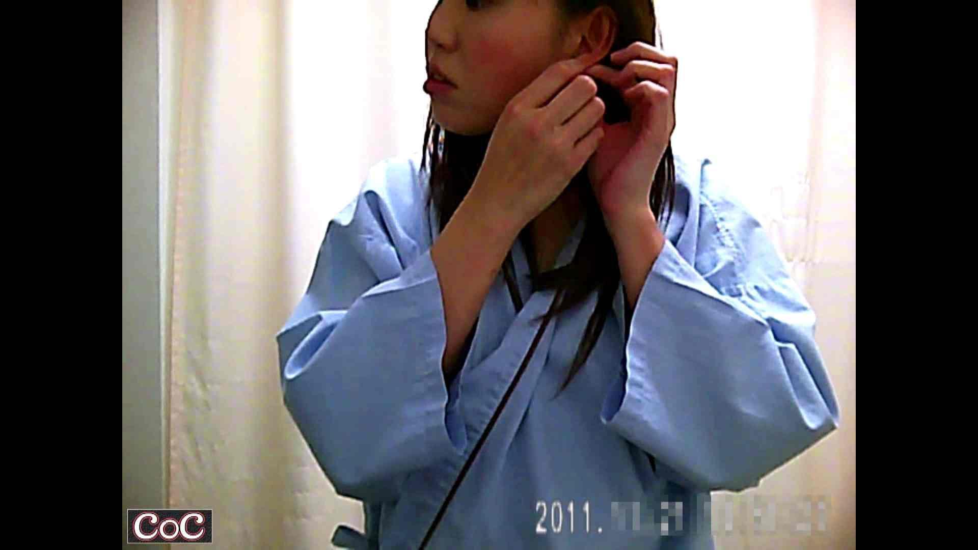 病院おもいっきり着替え! vol.98 おっぱい エロ無料画像 75PIX 9