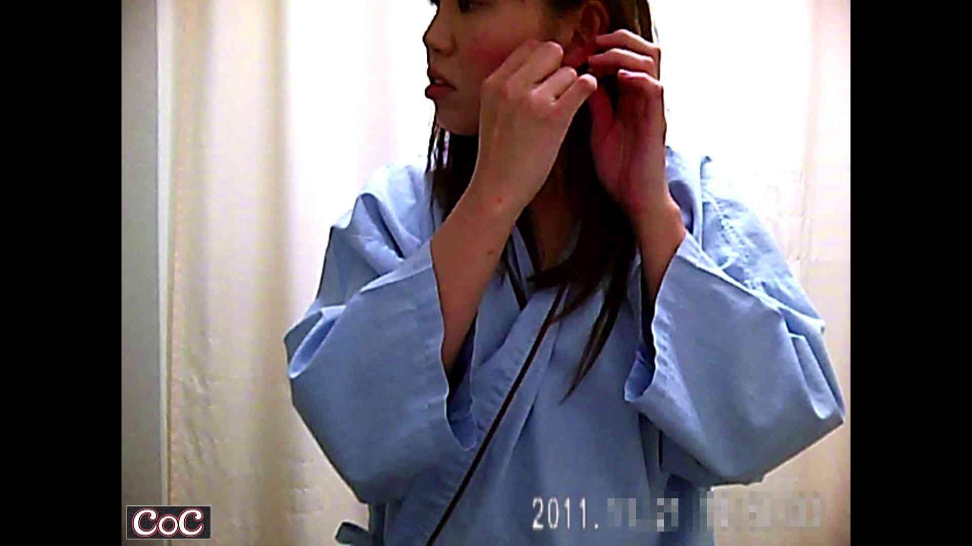 病院おもいっきり着替え! vol.98 乳首 セックス画像 75PIX 10