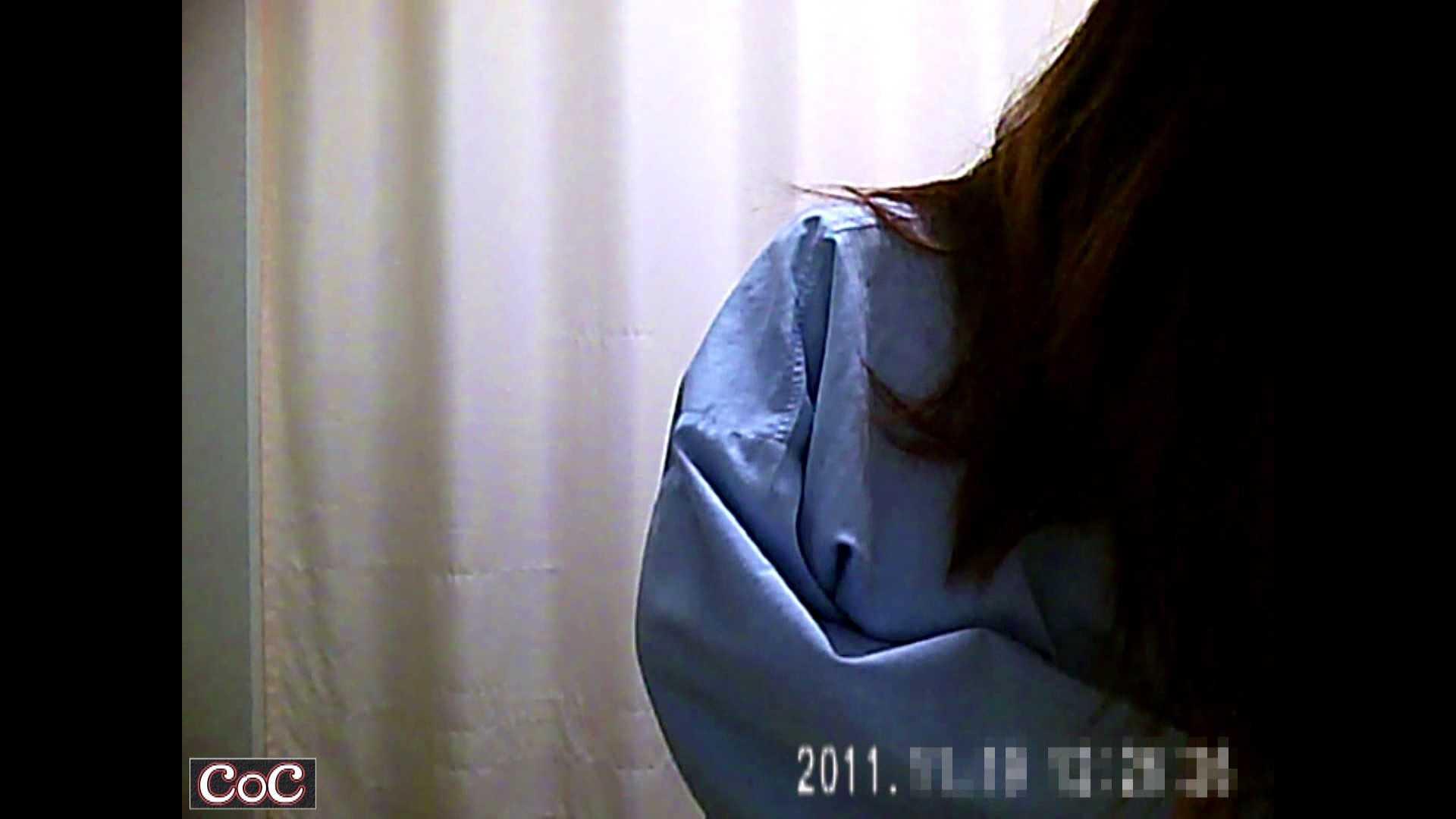 病院おもいっきり着替え! vol.98 貧乳 ぱこり動画紹介 75PIX 41