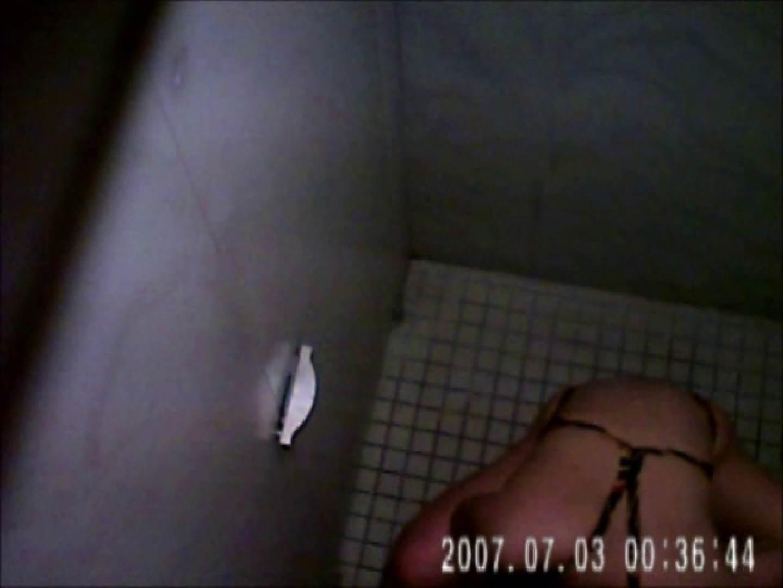水着ギャル達への挑戦状!そこに罠がありますから!Vol.07 OLヌード天国 オメコ動画キャプチャ 99PIX 29