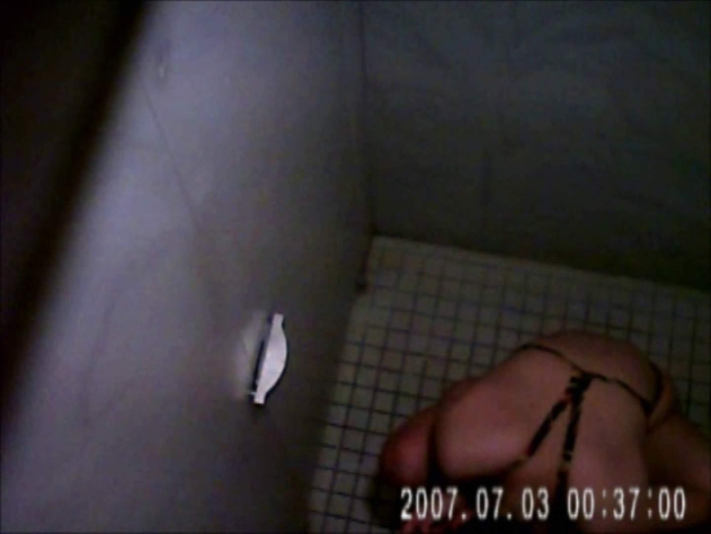 水着ギャル達への挑戦状!そこに罠がありますから!Vol.07 OLヌード天国 オメコ動画キャプチャ 99PIX 89