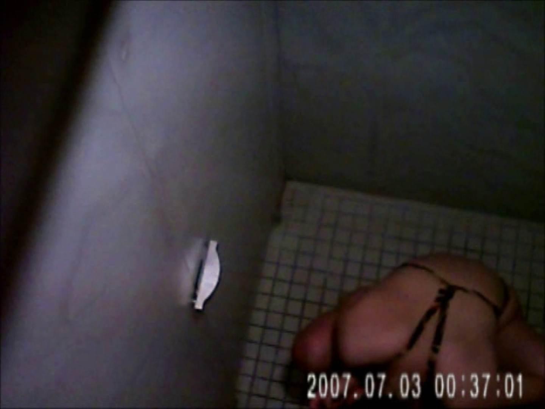 水着ギャル達への挑戦状!そこに罠がありますから!Vol.07 OLヌード天国 オメコ動画キャプチャ 99PIX 92