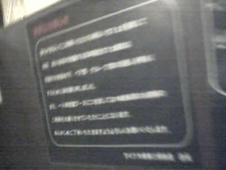 インターネットカフェの中で起こっている出来事 vol.008 カップルのセックス  62PIX 60