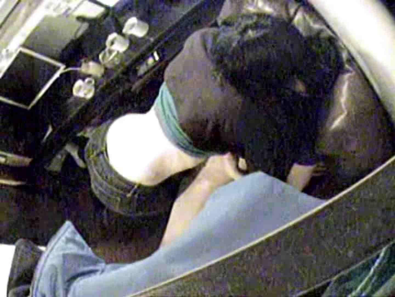 インターネットカフェの中で起こっている出来事 vol.013 カップルのセックス  107PIX 38