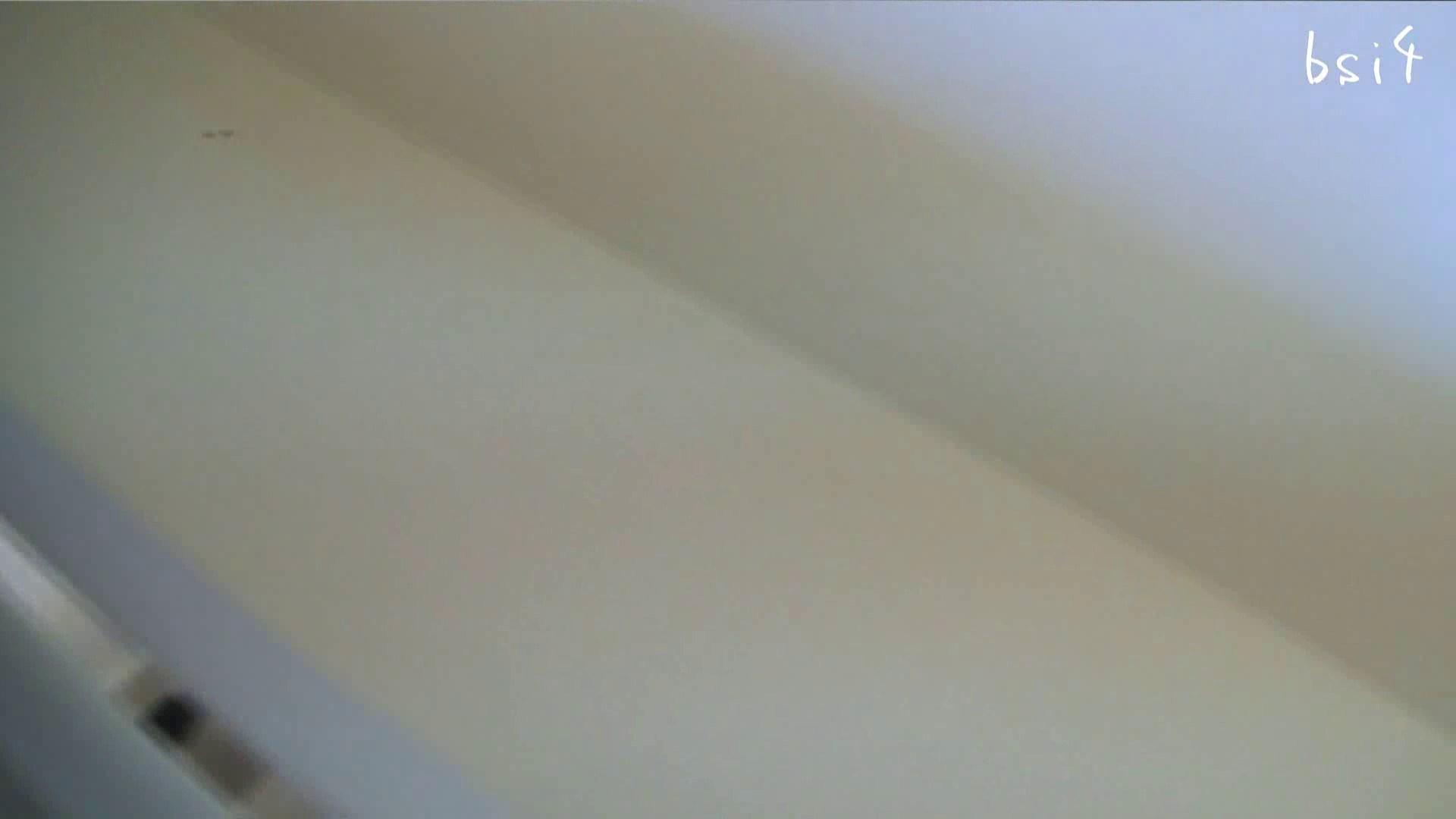 ナースのお小水 vol.004 ナース | OLヌード天国  99PIX 1