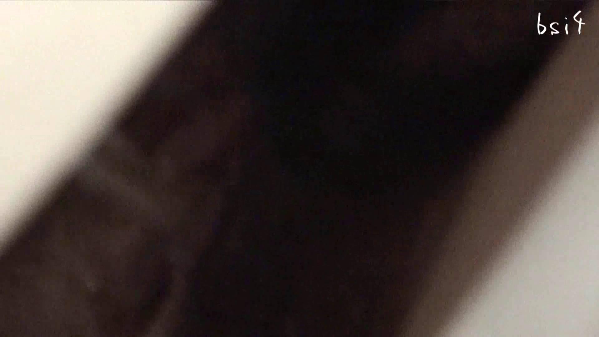ナースのお小水 vol.004 ナース  99PIX 56