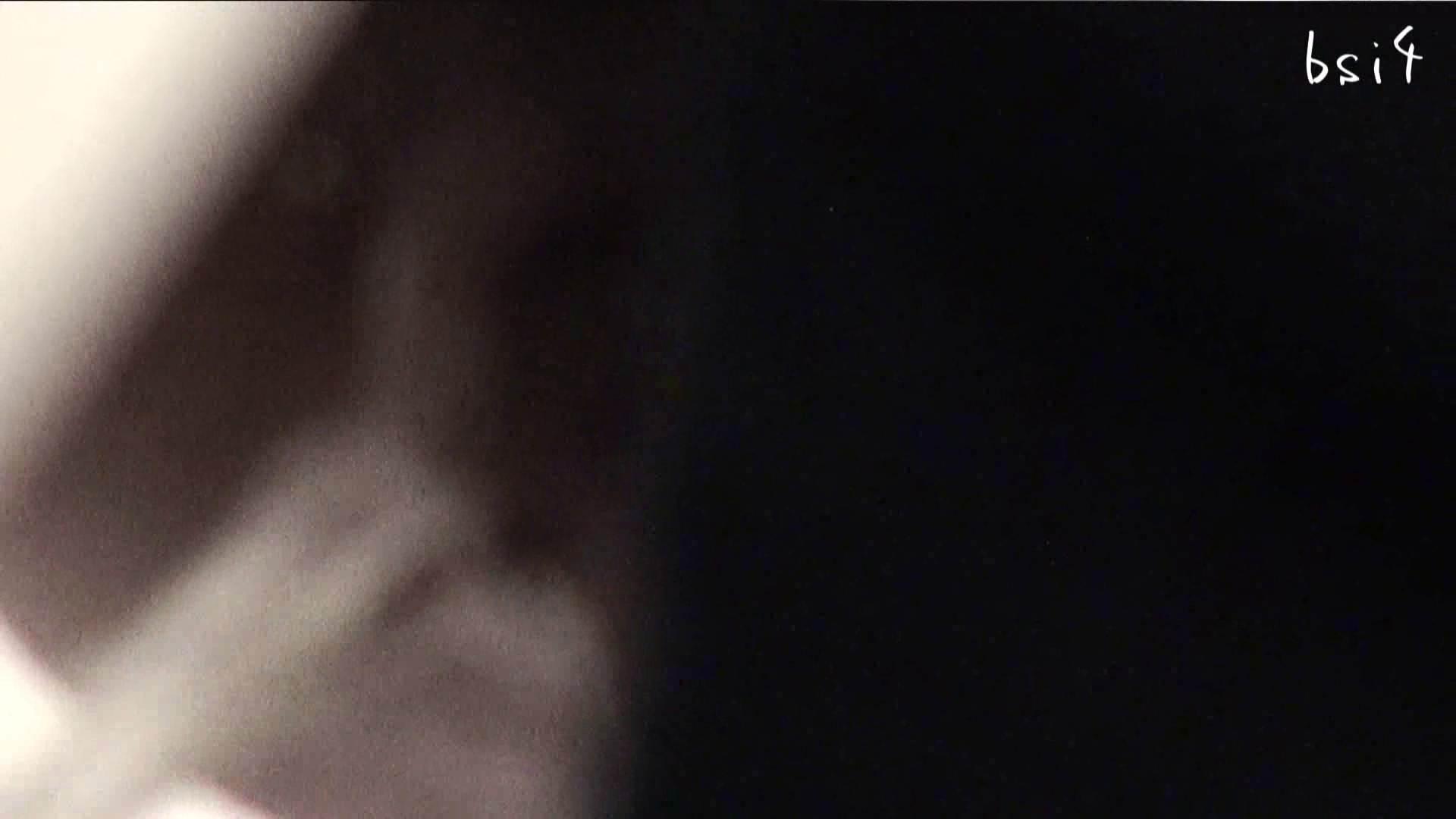 ナースのお小水 vol.004 ナース | OLヌード天国  99PIX 83