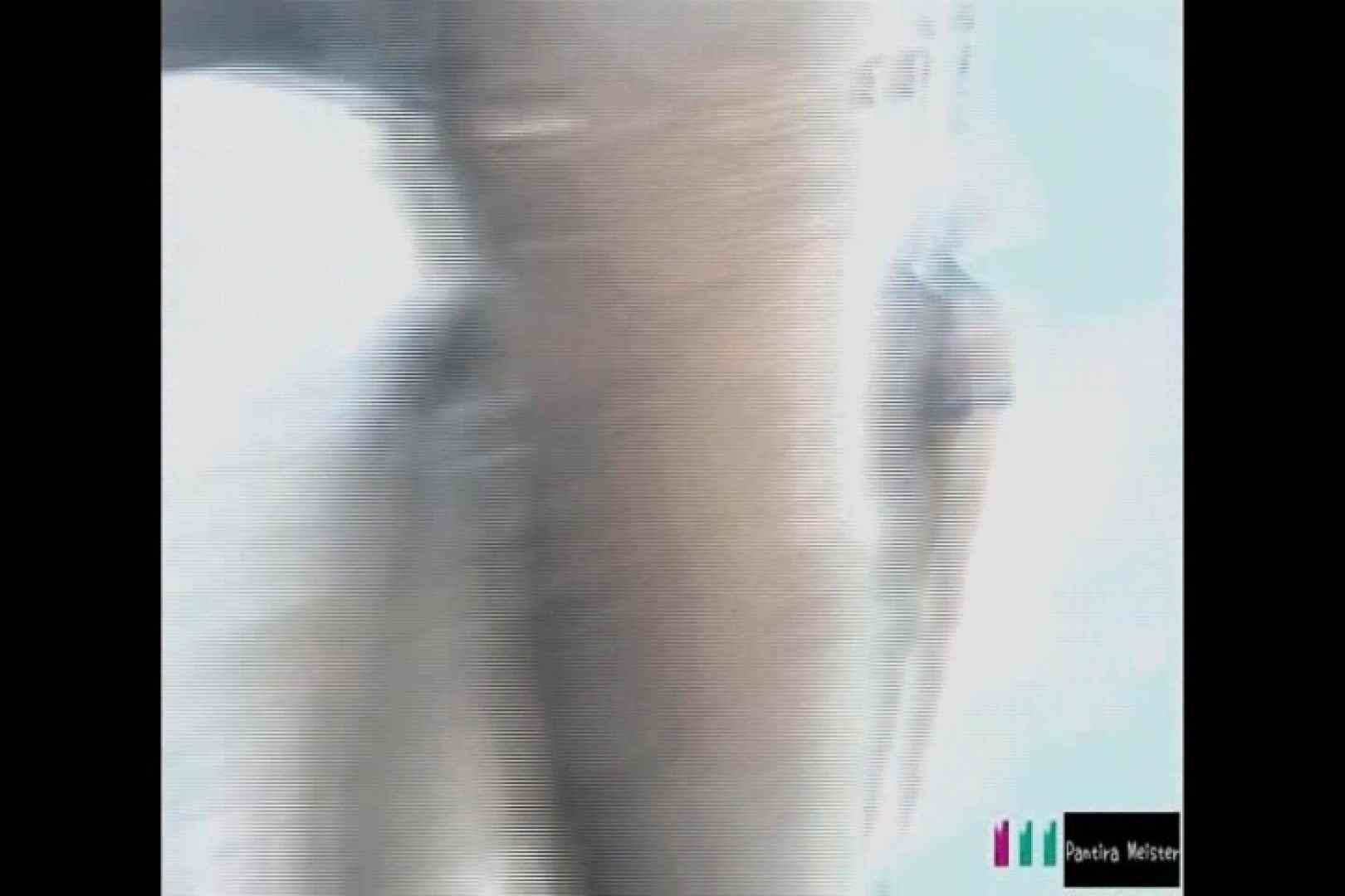 オリジナルパンチラ No.021 網 パンチラ  106PIX 40