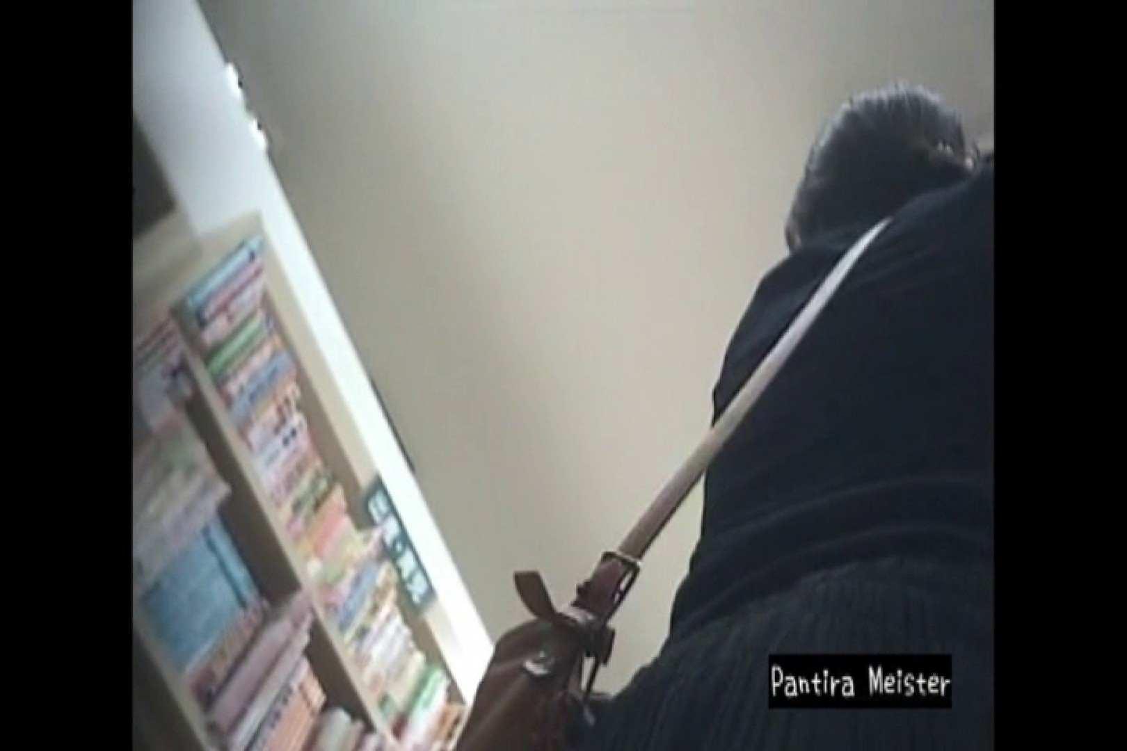 オリジナルパンチラ No.061 パンチラ  98PIX 64