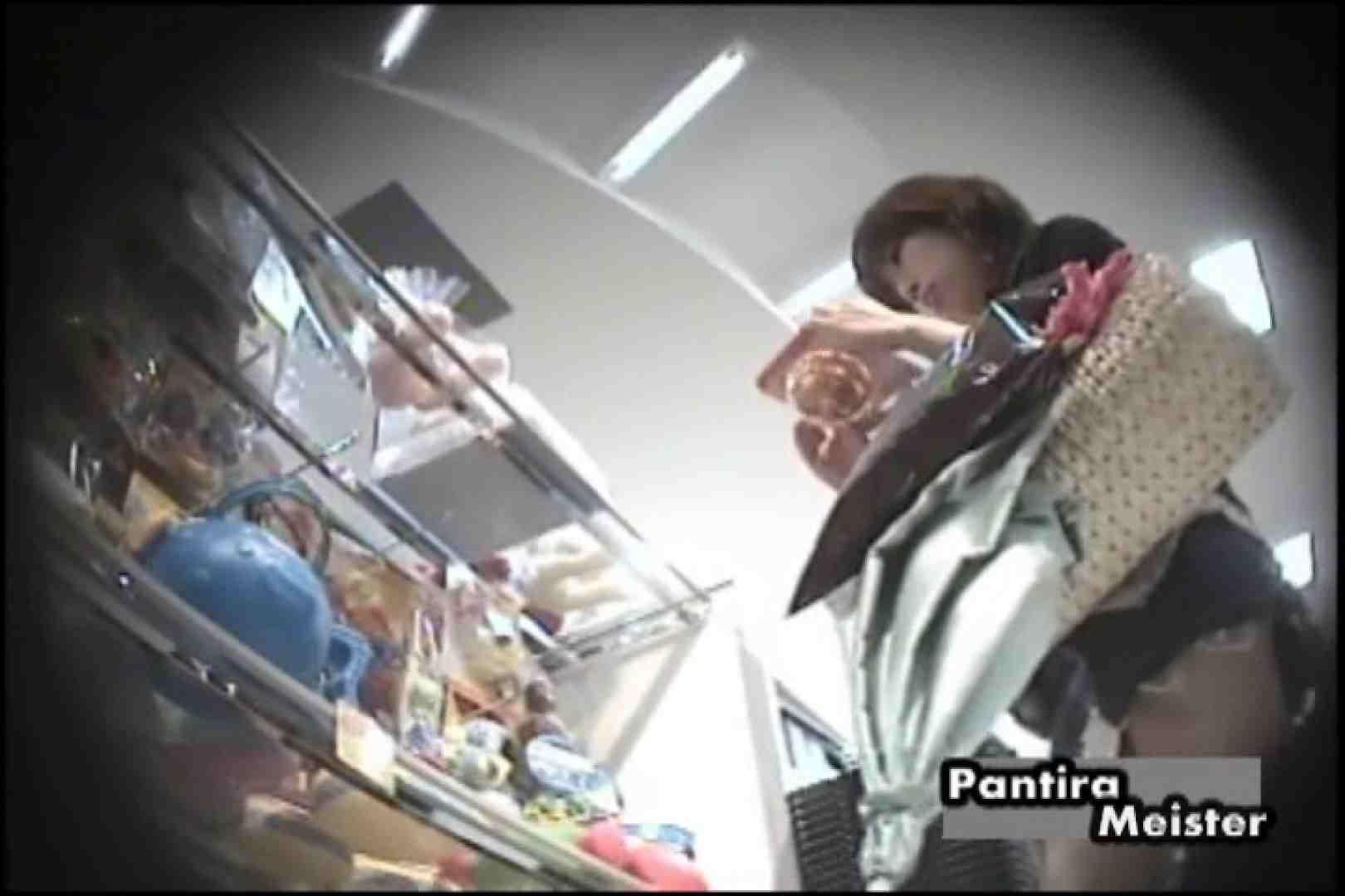 セックスアダルト動画|オリジナルパンチラ No.117|ピープフォックス(盗撮狐)