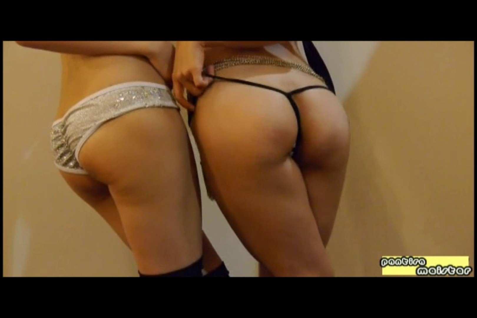セックスアダルト動画|オリジナルパンチラ No.137|ピープフォックス(盗撮狐)