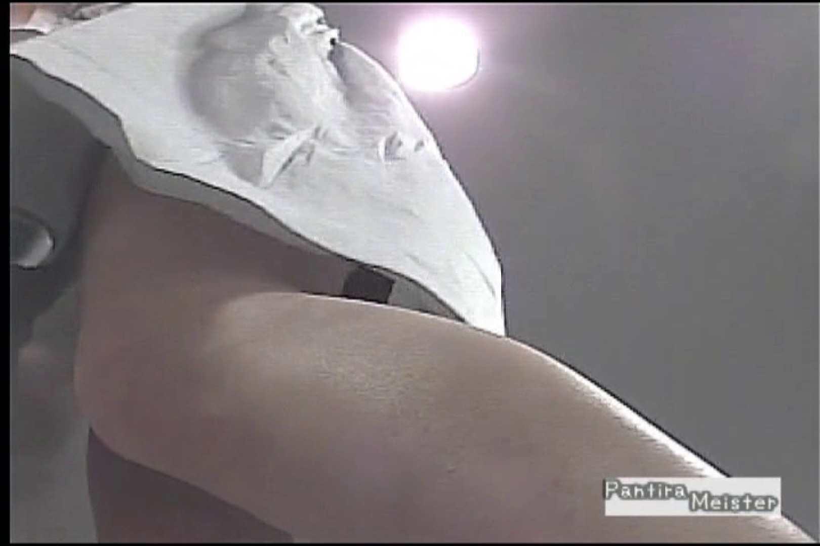 オリジナルパンチラ No.223 チラ | パンチラ  100PIX 91