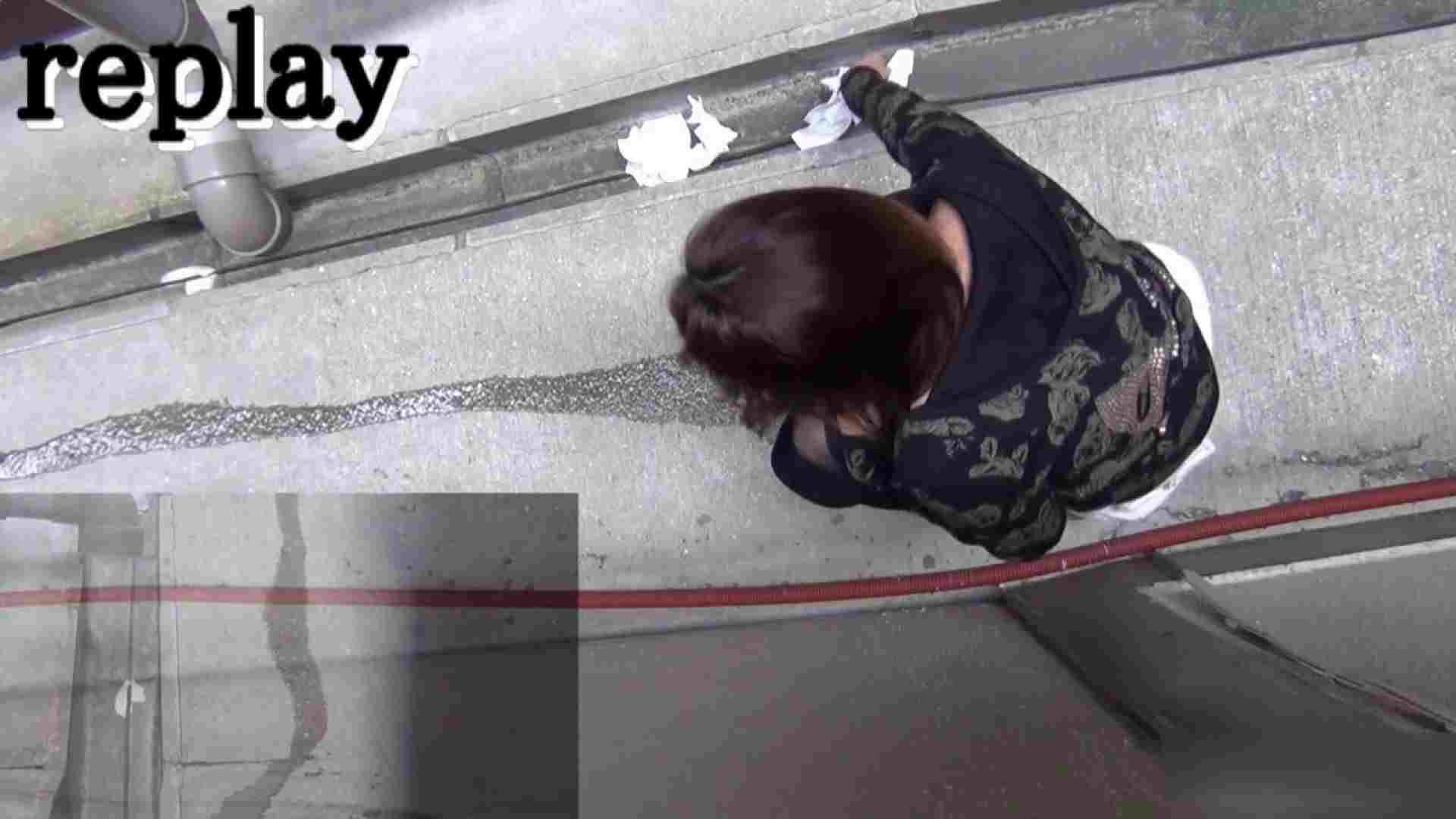 屋外トイレっと!Vol.06 OLヌード天国 | お姉さんのエッチ  101PIX 51
