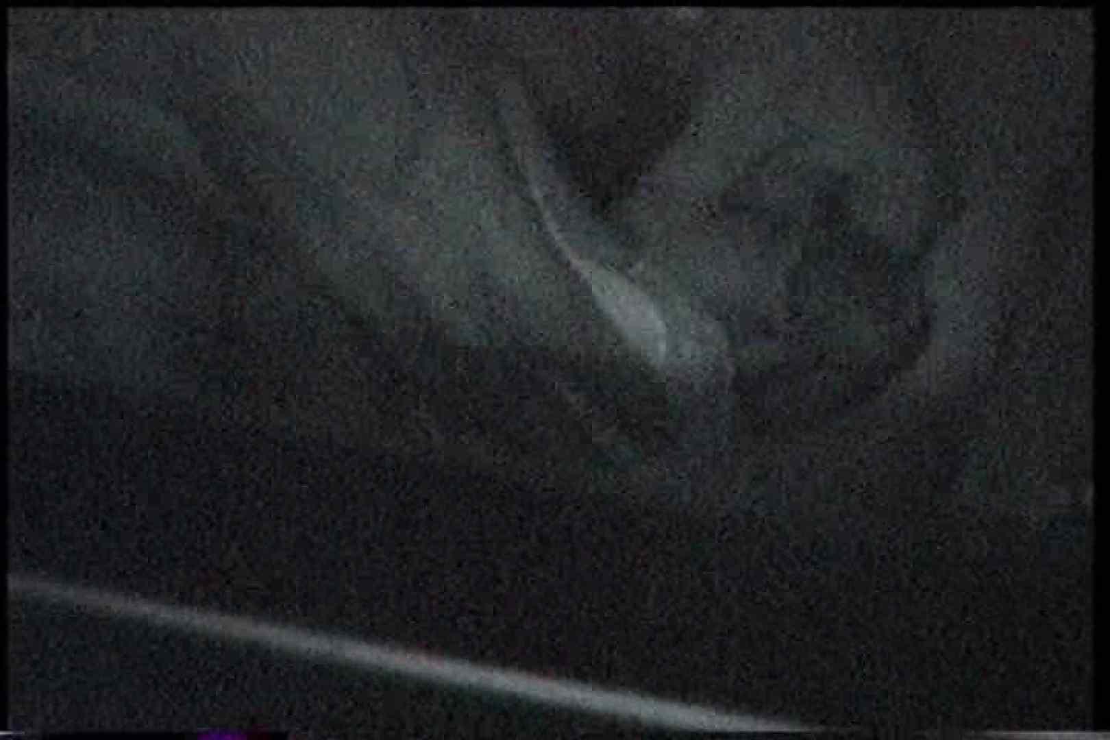 充血監督の深夜の運動会Vol.162 フェラ  88PIX 16