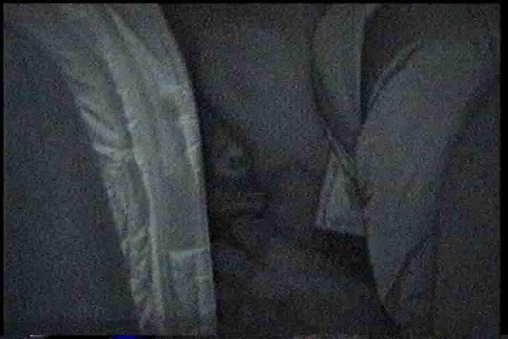 充血監督の深夜の運動会Vol.162 フェラ  88PIX 44