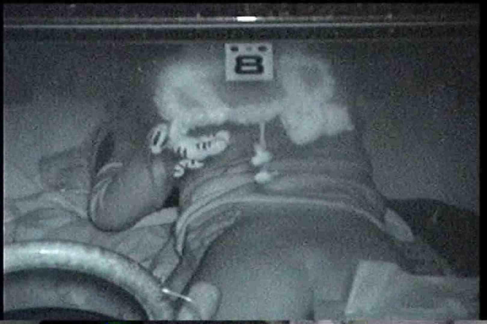 充血監督の深夜の運動会Vol.164 OLヌード天国 のぞき動画画像 81PIX 2