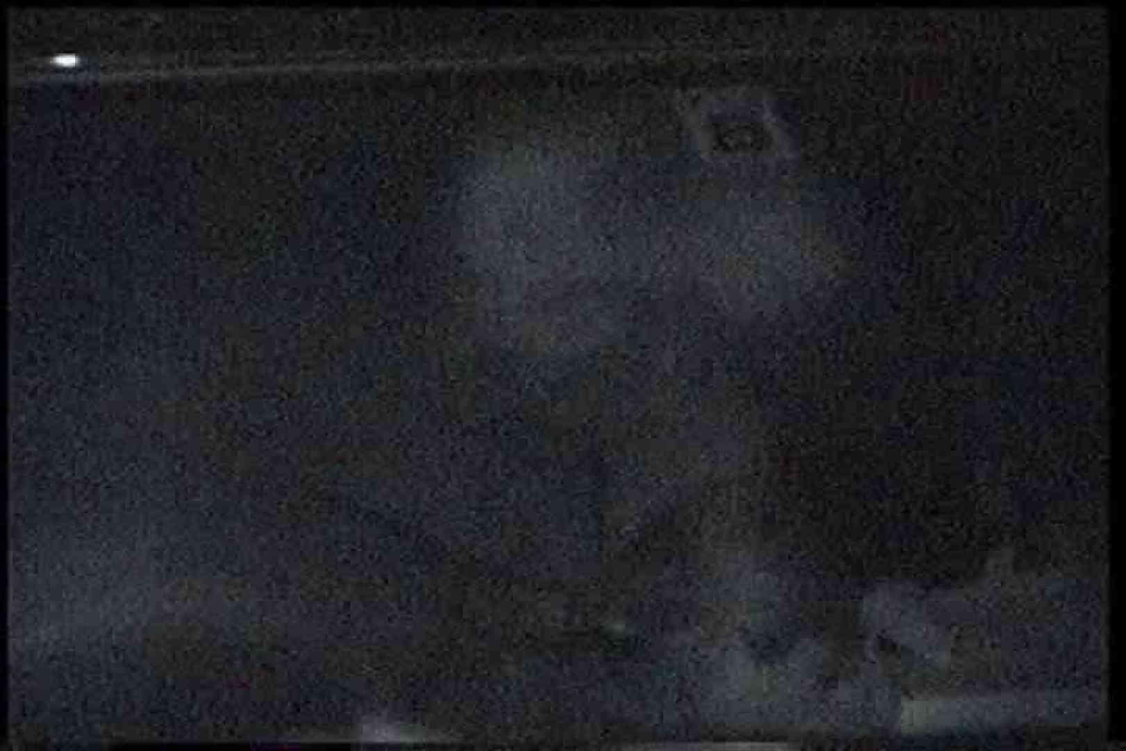 充血監督の深夜の運動会Vol.164 カーセックス AV無料動画キャプチャ 81PIX 29