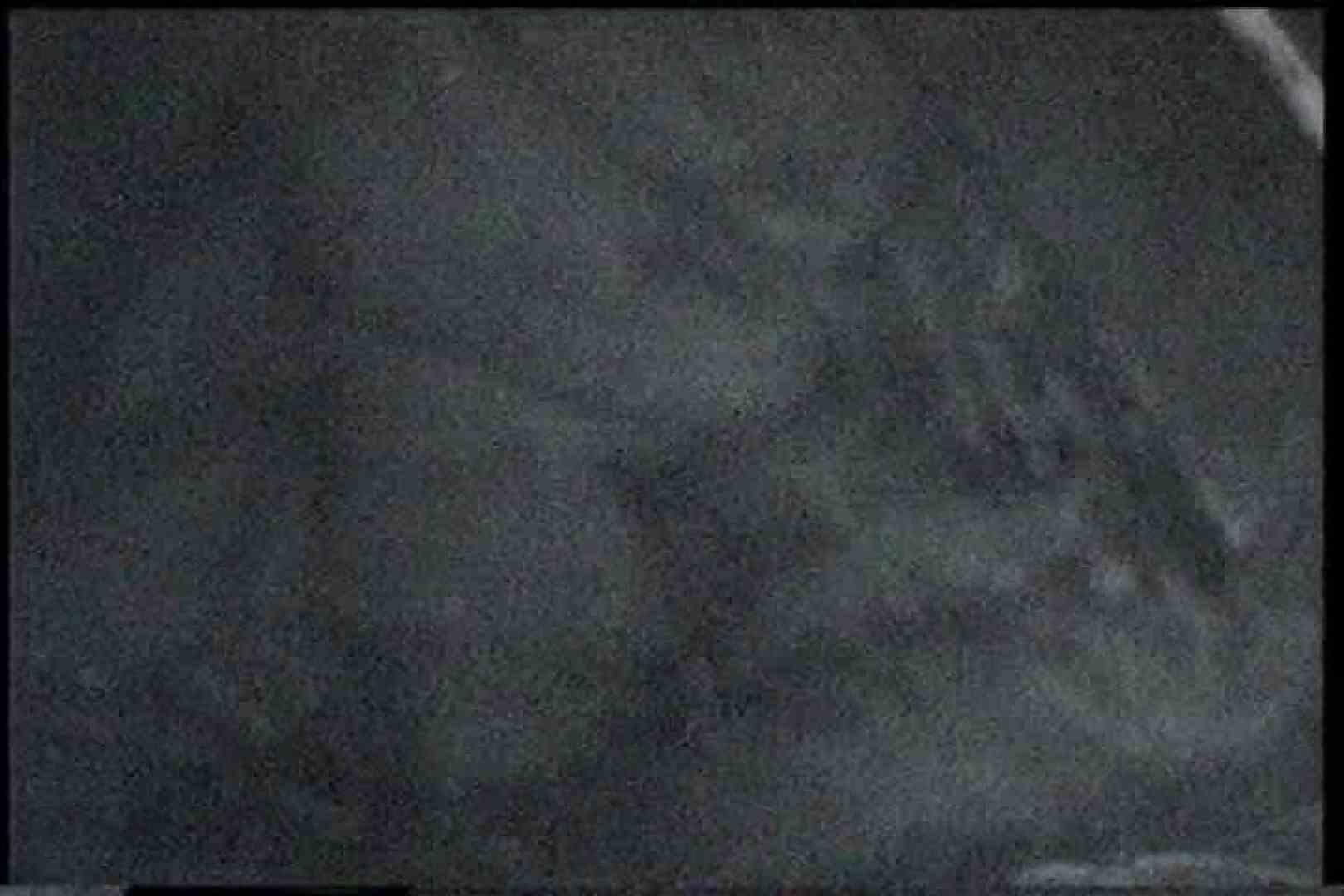 充血監督の深夜の運動会Vol.164 OLヌード天国 のぞき動画画像 81PIX 37