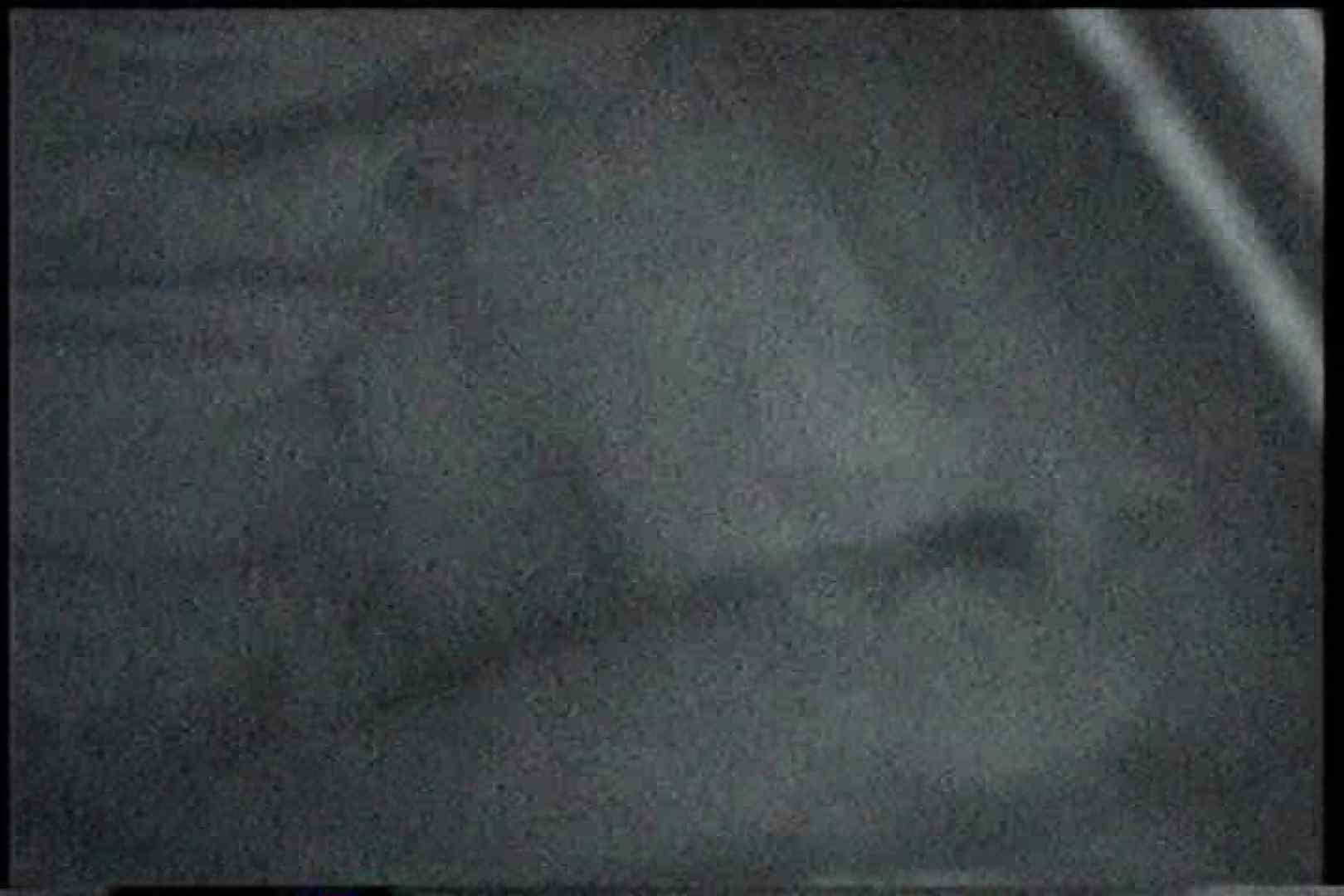 充血監督の深夜の運動会Vol.164 車でエッチ 濡れ場動画紹介 81PIX 38